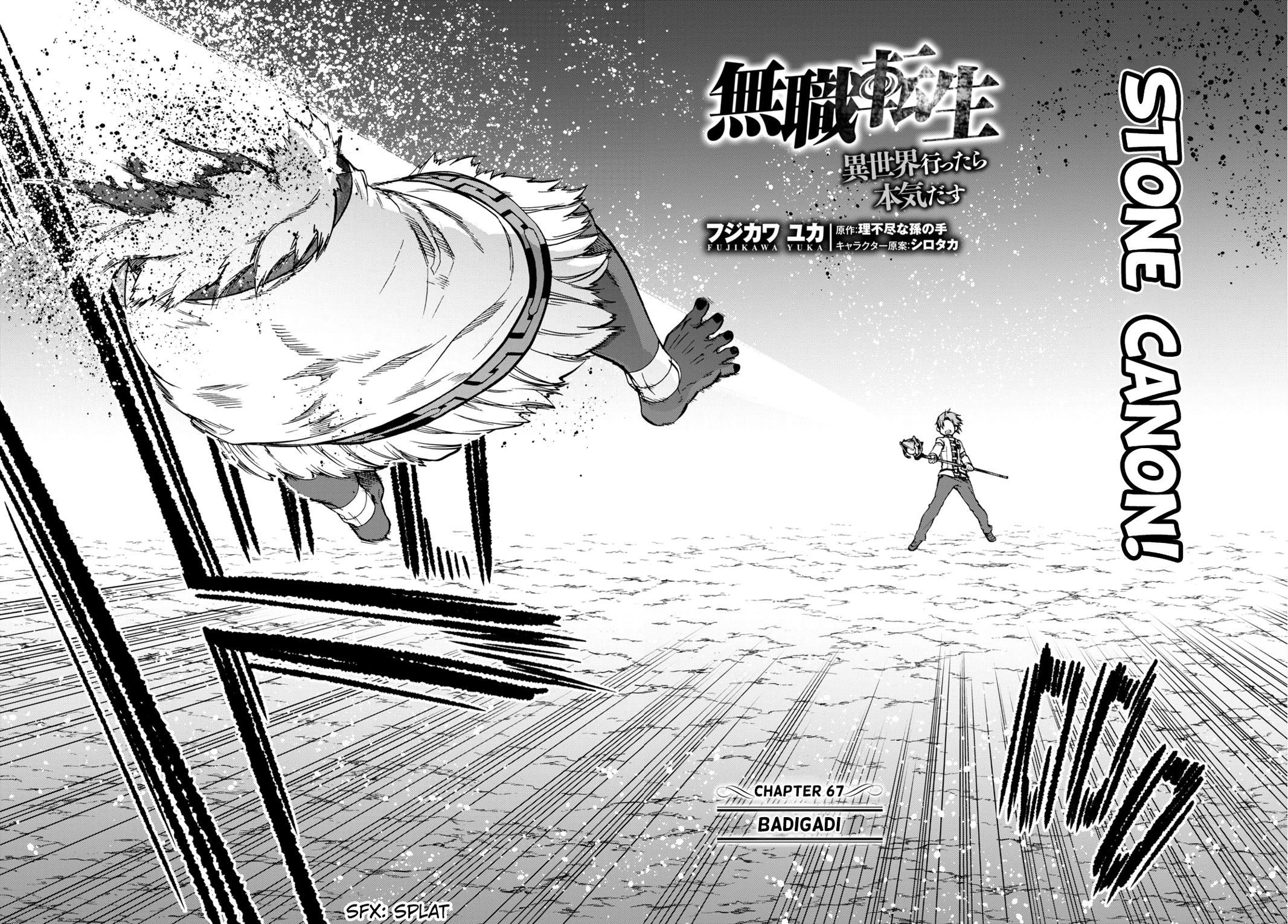 Mushoku Tensei, Chapter 67 image 004
