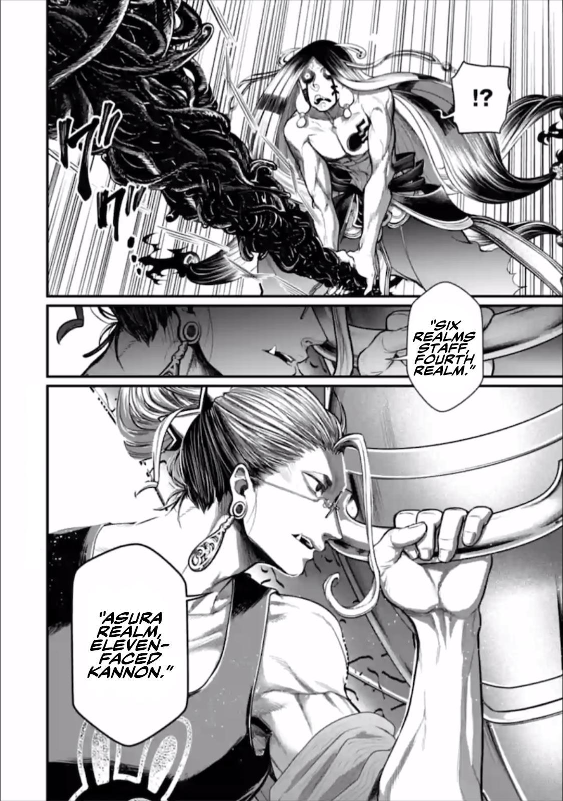 Shuumatsu no Valkyrie, Chapter 46 image 047