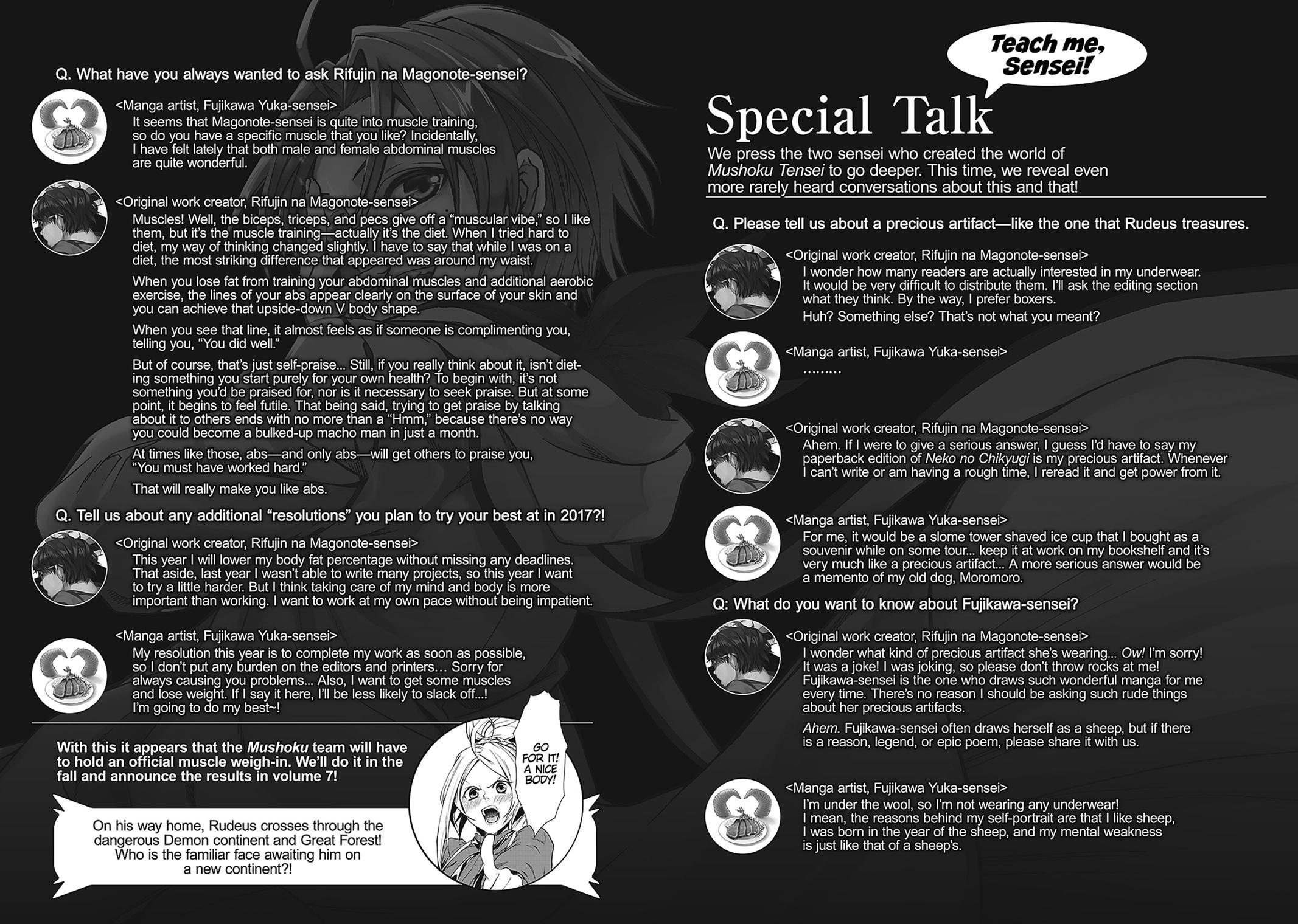 Mushoku Tensei, Chapter 32.5 image 016