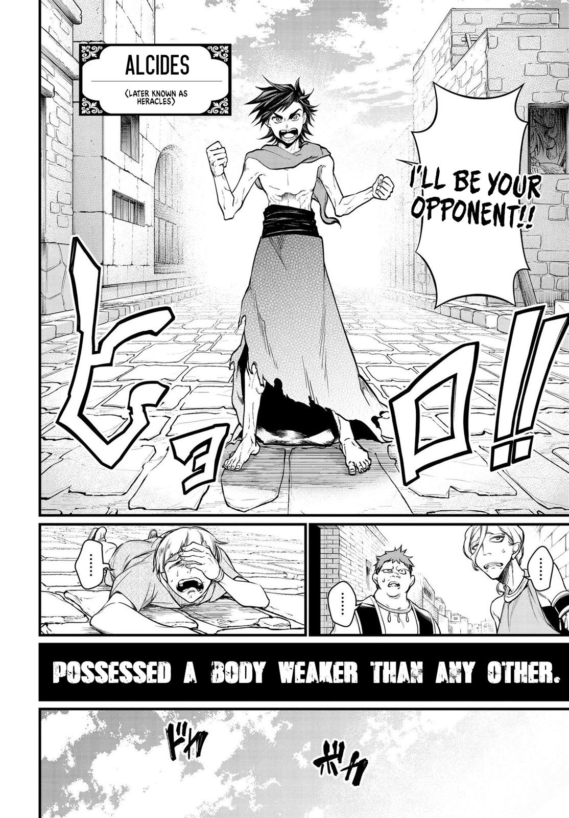 Shuumatsu no Valkyrie, Chapter 22 image 018