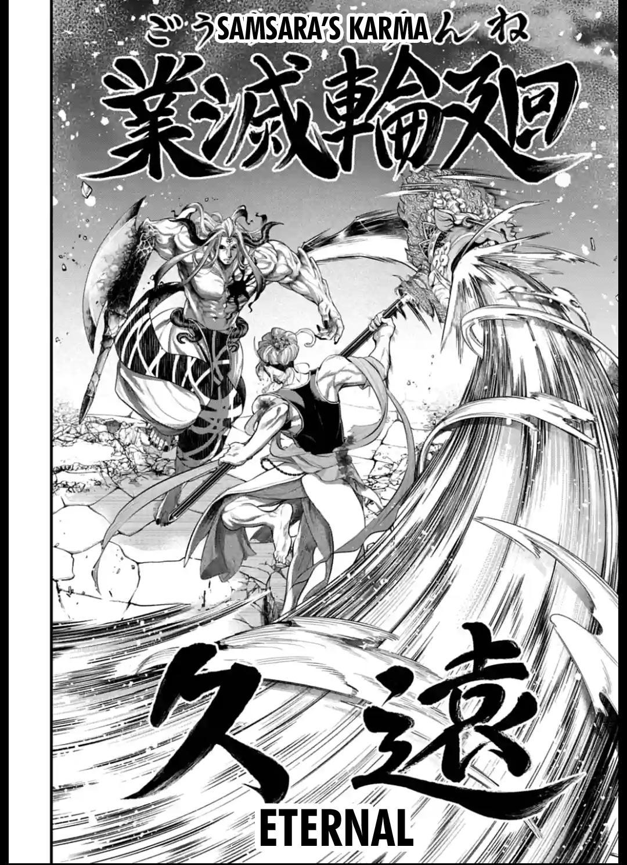 Shuumatsu no Valkyrie, Chapter 51 image 42