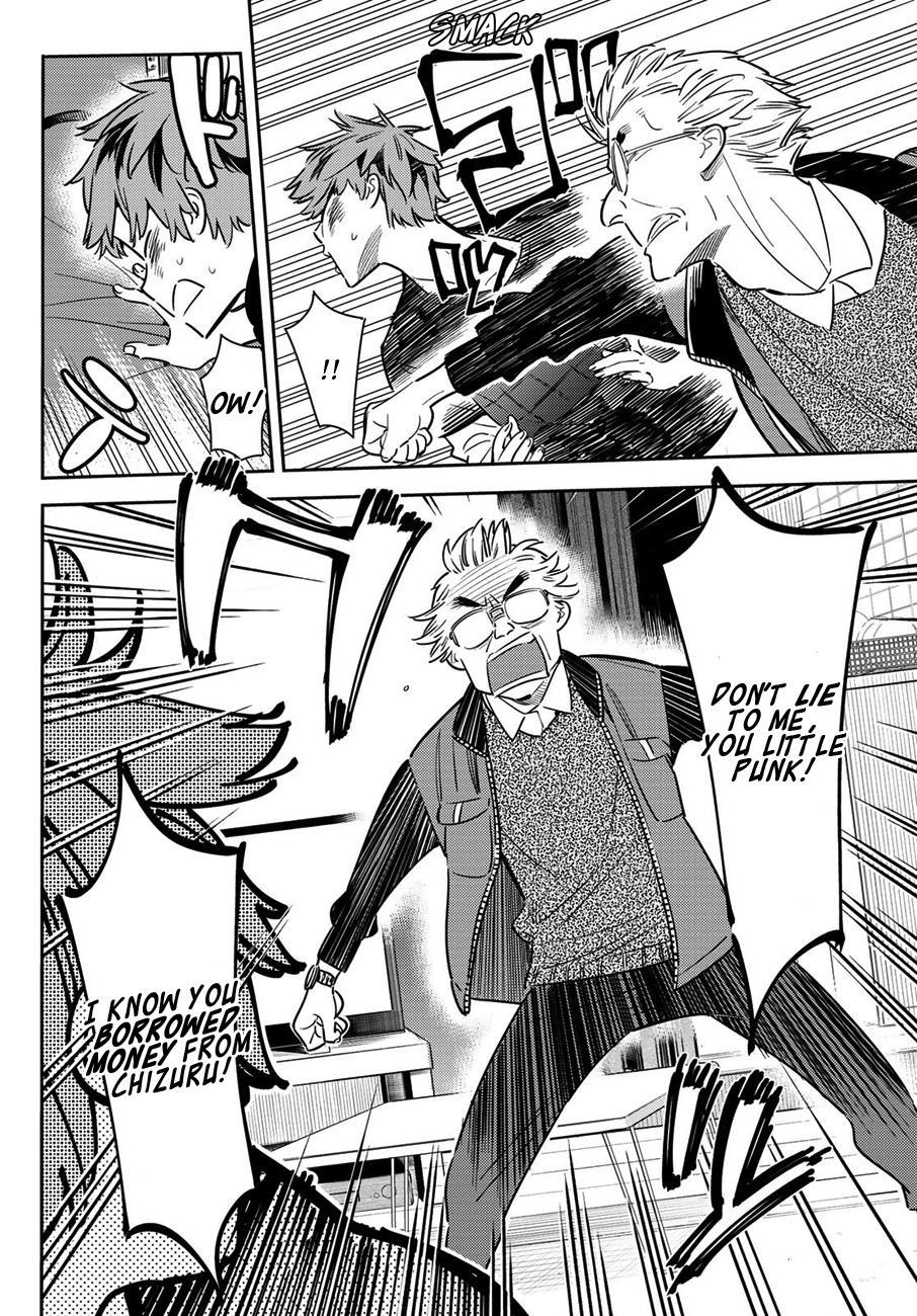 Kanojo Okarishimasu, Chapter 55 image 009