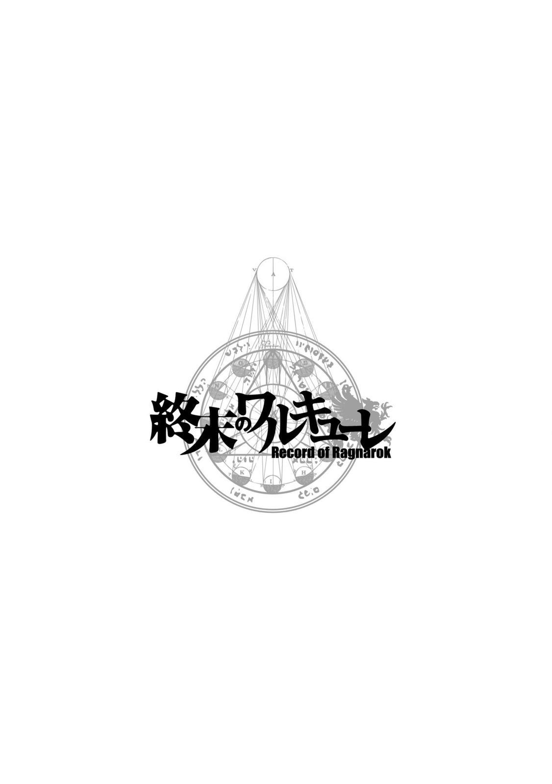 Shuumatsu no Valkyrie, Chapter 11 image 033