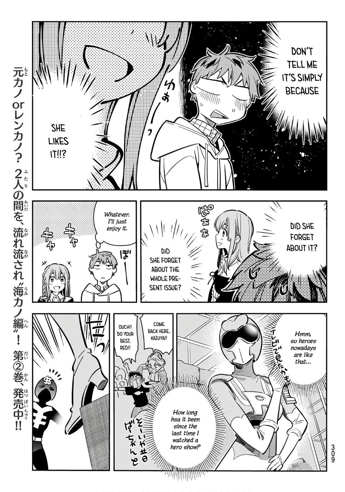 Kanojo Okarishimasu, Chapter 68 image 010