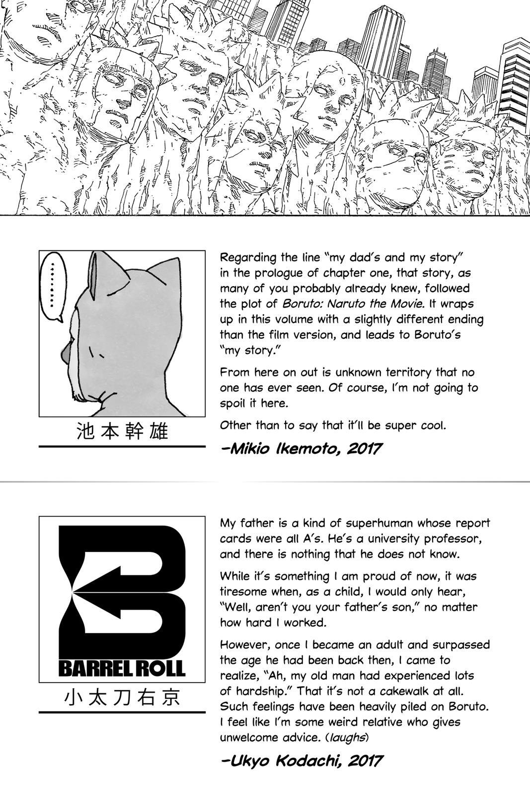 Boruto, Number 8 image 002