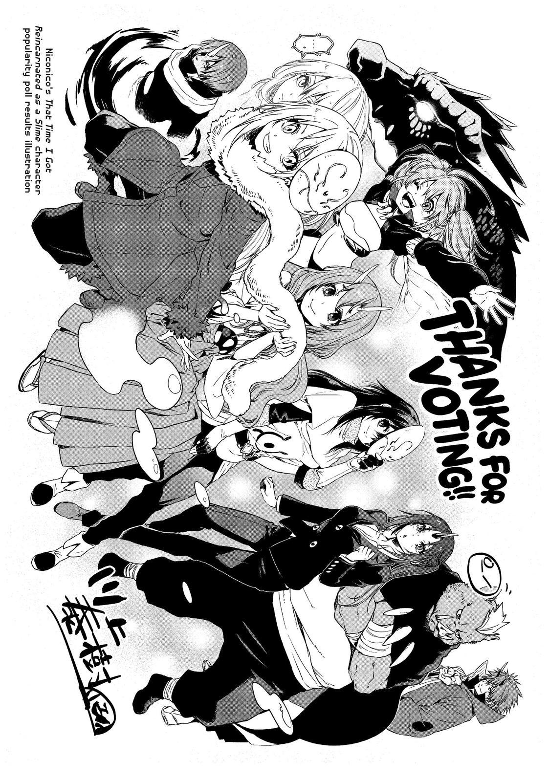 Tensei shitara Slime Datta Ken, Chapter 58.5 image 016