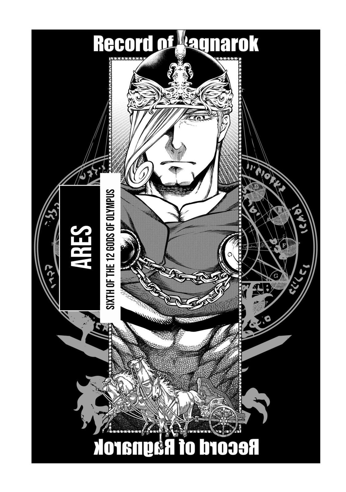 Shuumatsu no Valkyrie, Chapter 10 image 045