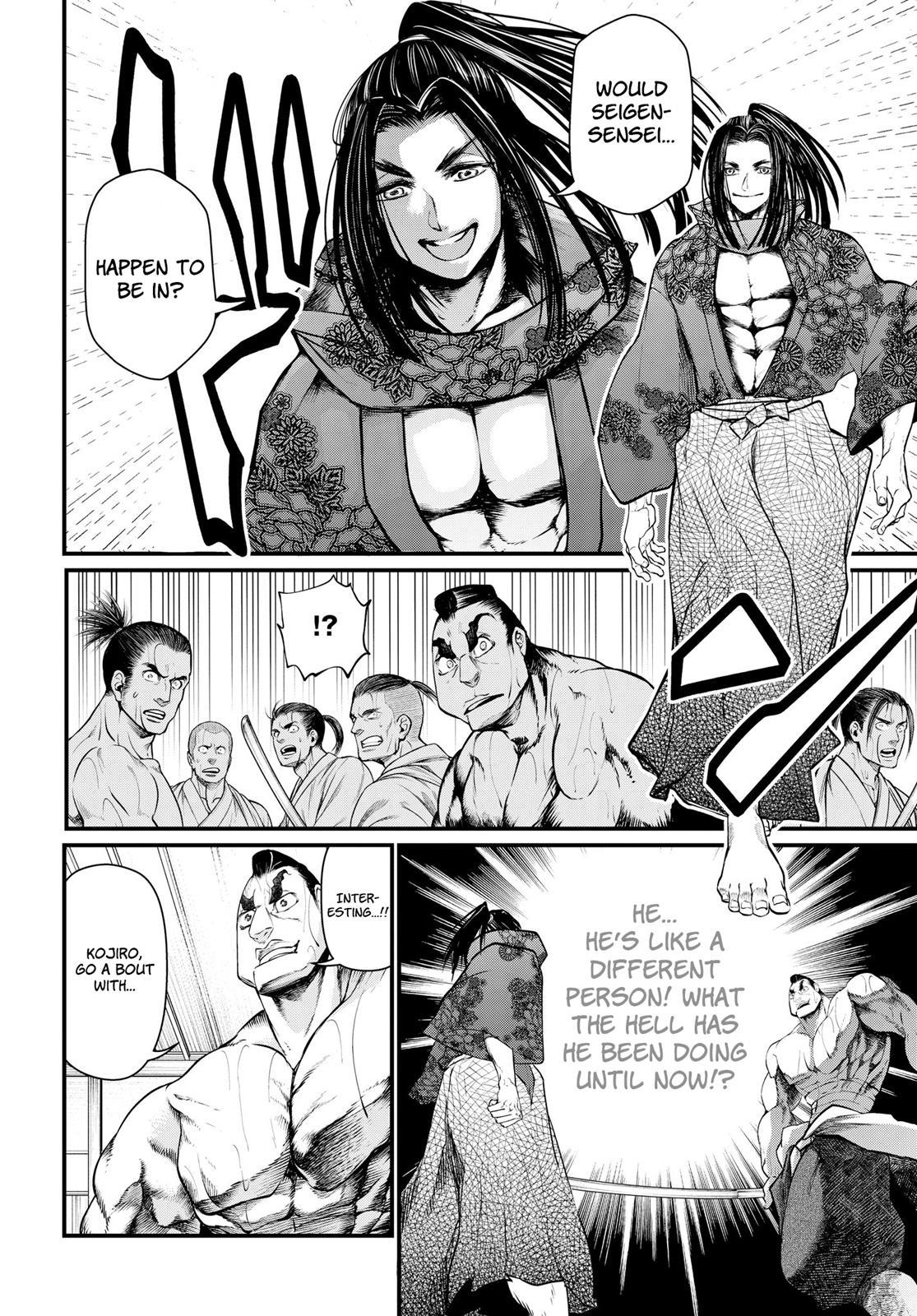 Shuumatsu no Valkyrie, Chapter 16 image 021