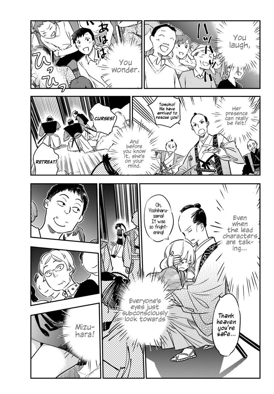 Kanojo Okarishimasu, Chapter 51 image 014