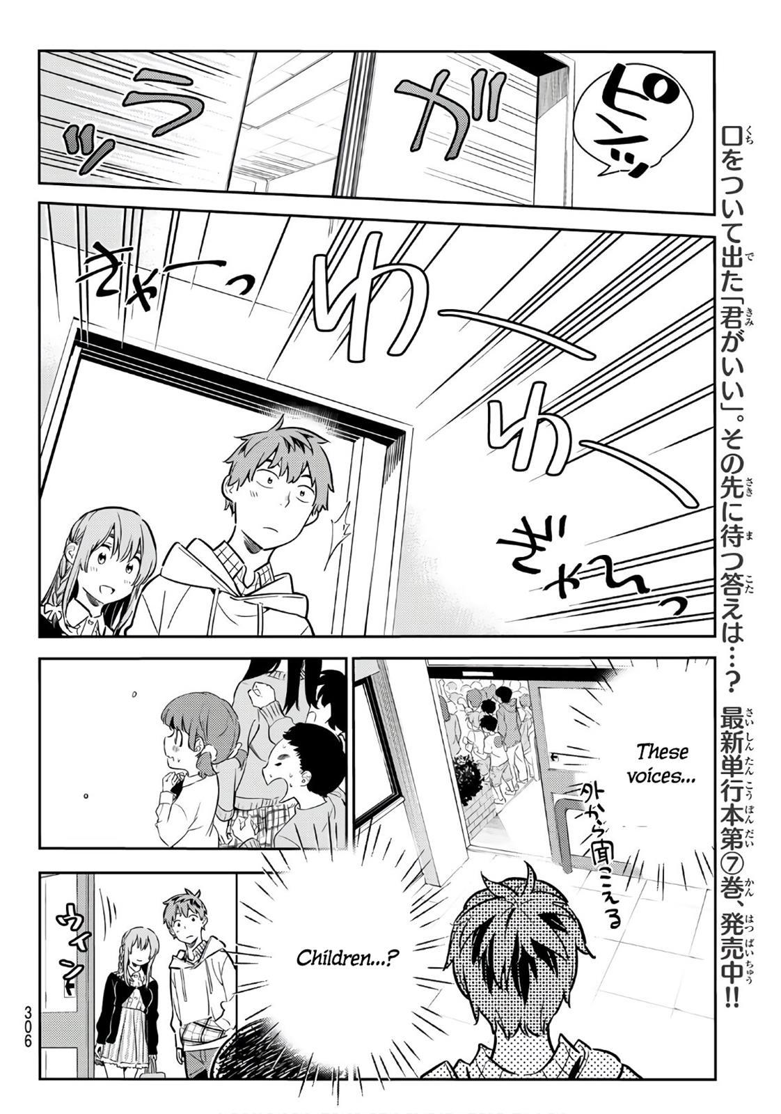 Kanojo Okarishimasu, Chapter 68 image 007