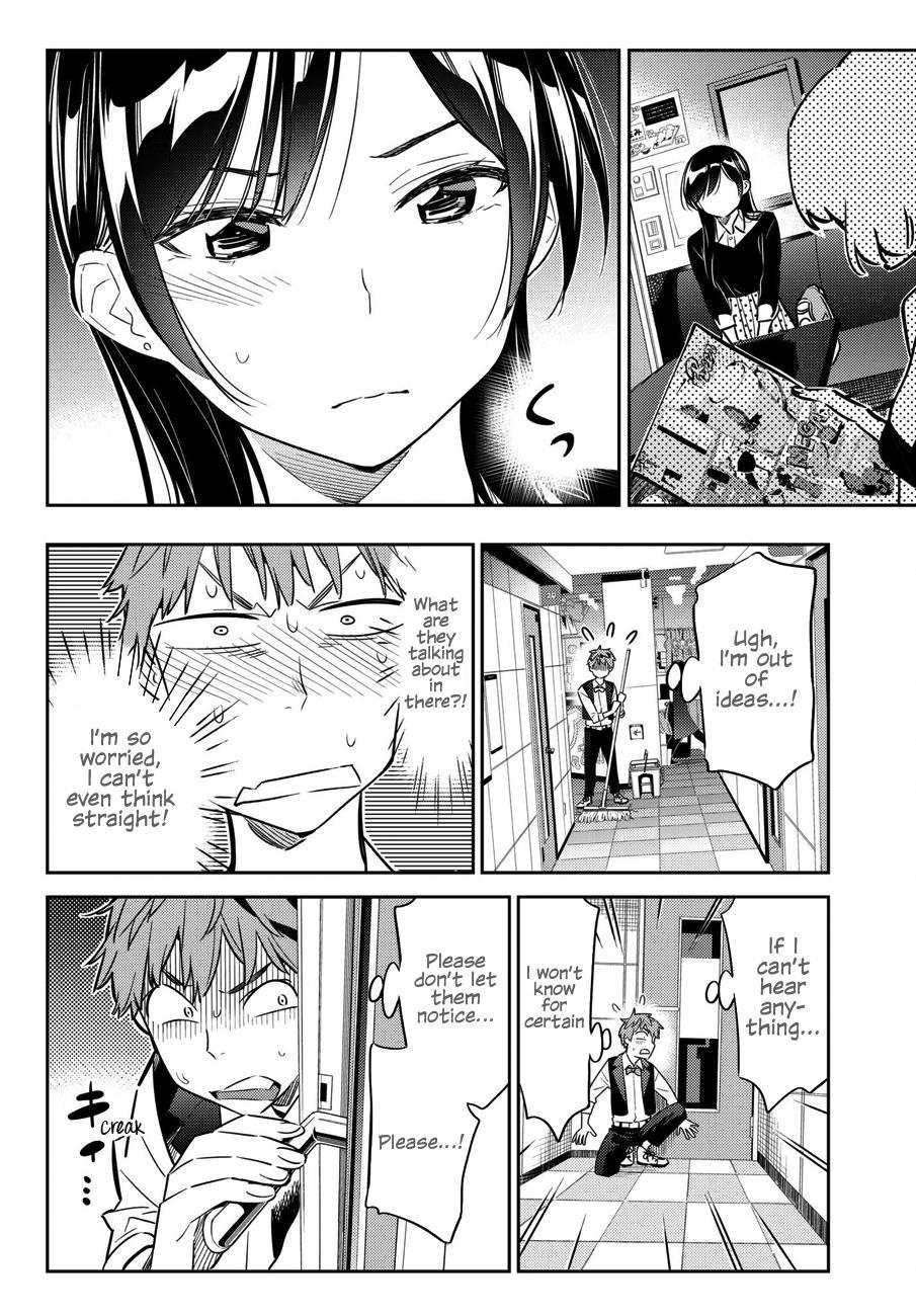 Kanojo Okarishimasu, Chapter 47 image 017
