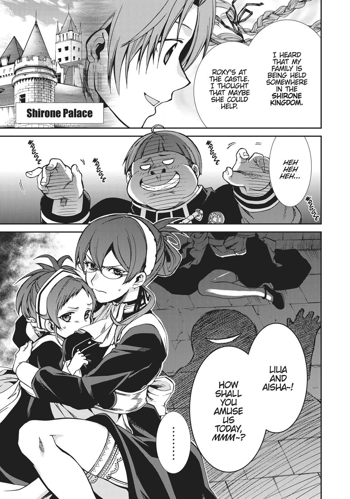 Mushoku Tensei, Chapter 43 image 007