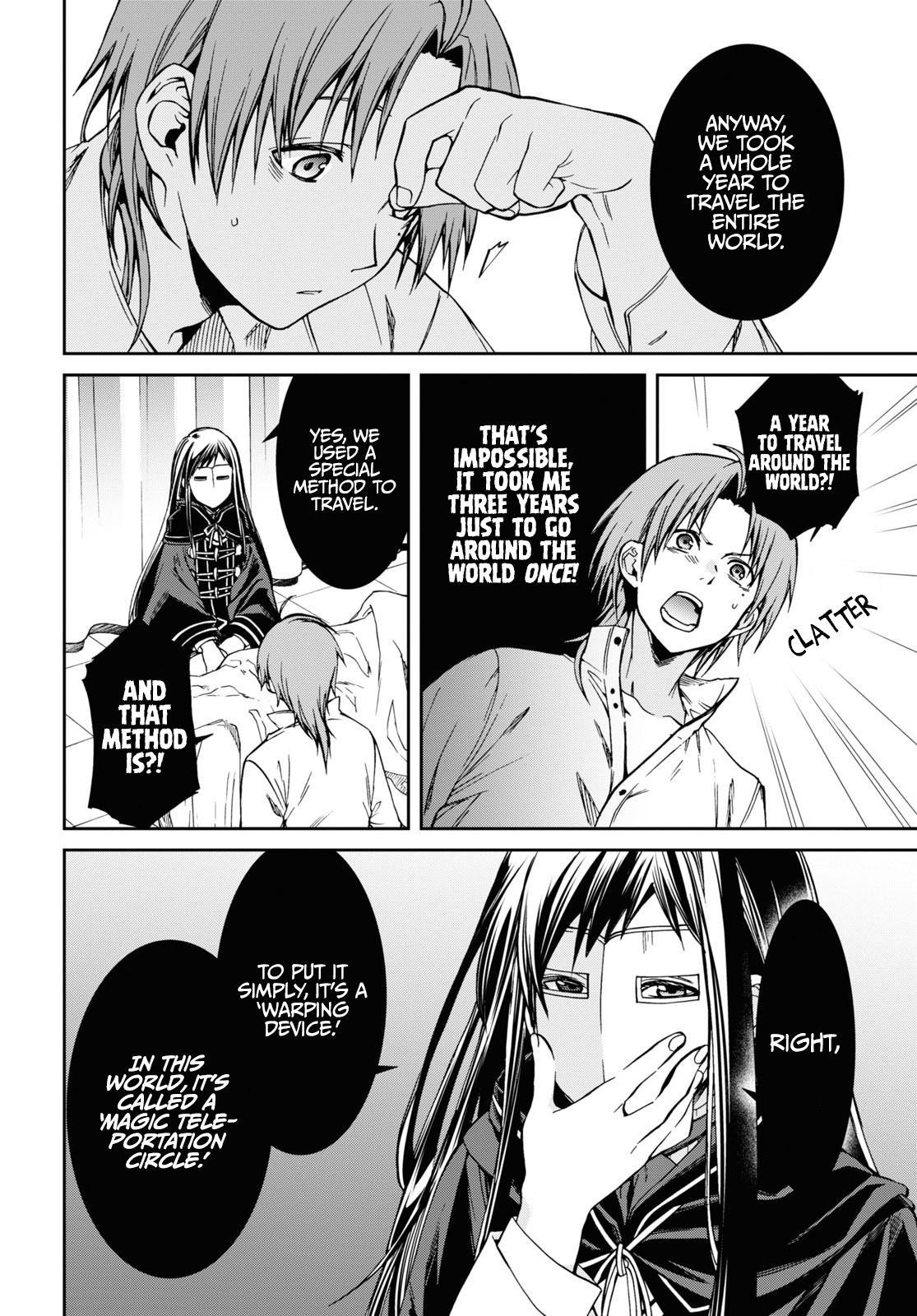 Mushoku Tensei, Chapter 69 image 015