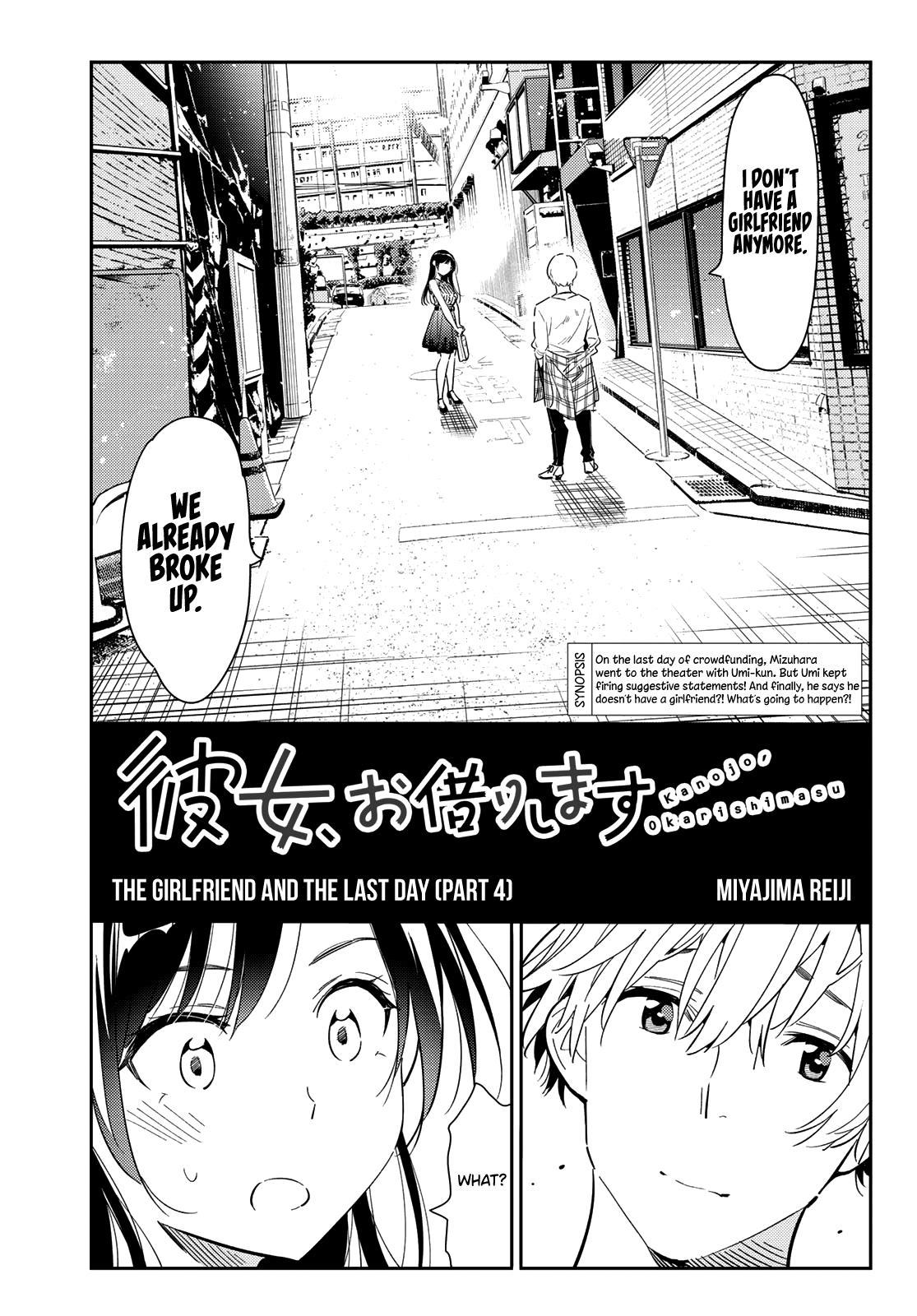 Kanojo Okarishimasu, Chapter 126 image 001
