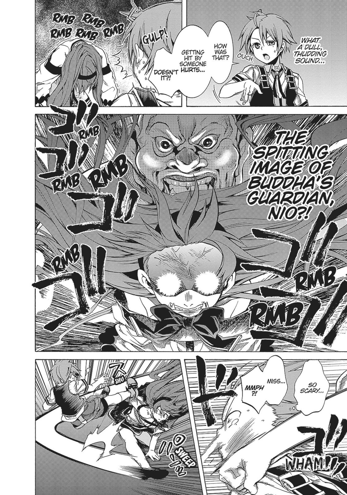 Mushoku Tensei, Chapter 7 image 004
