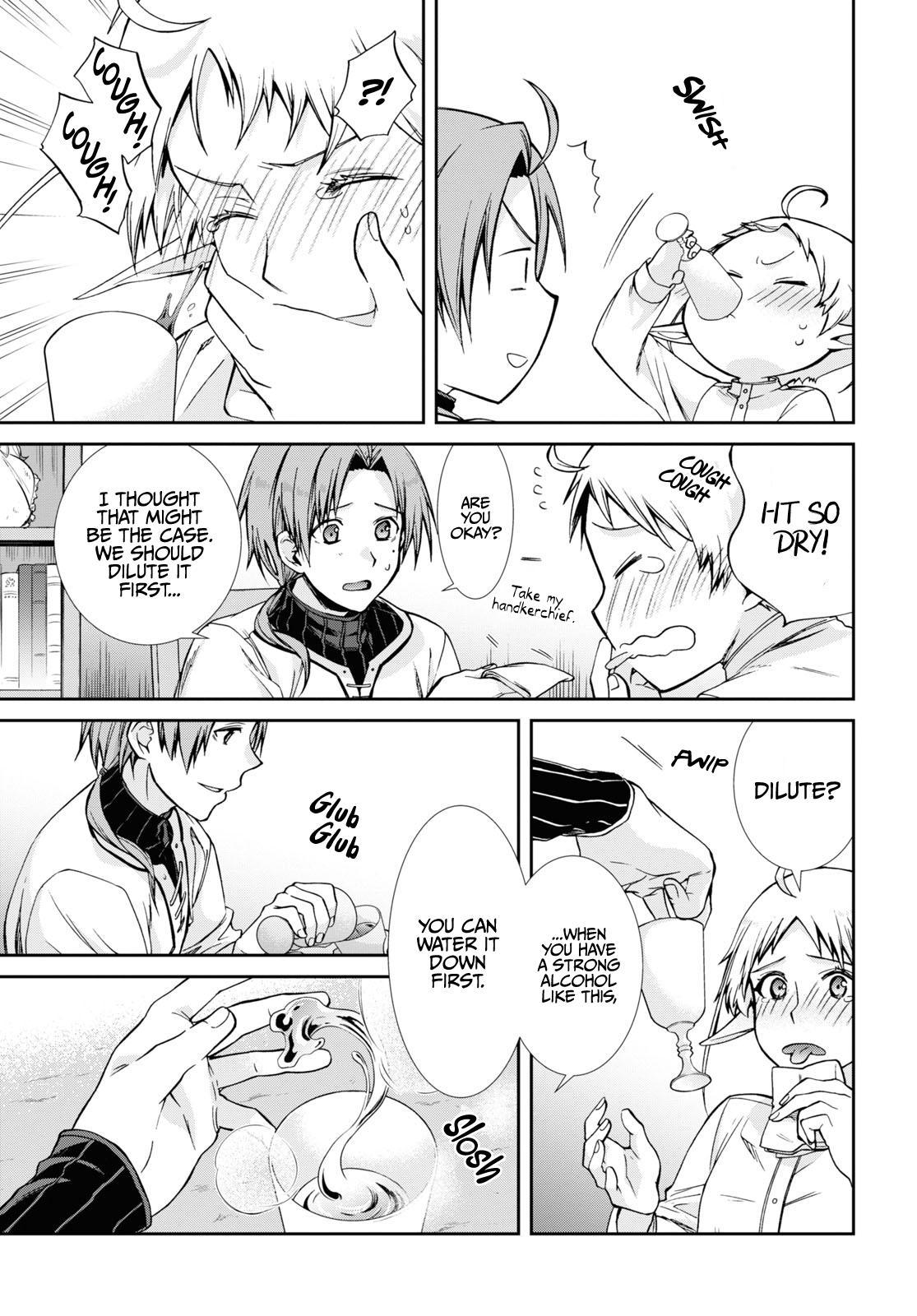 Mushoku Tensei, Chapter 76 image 06