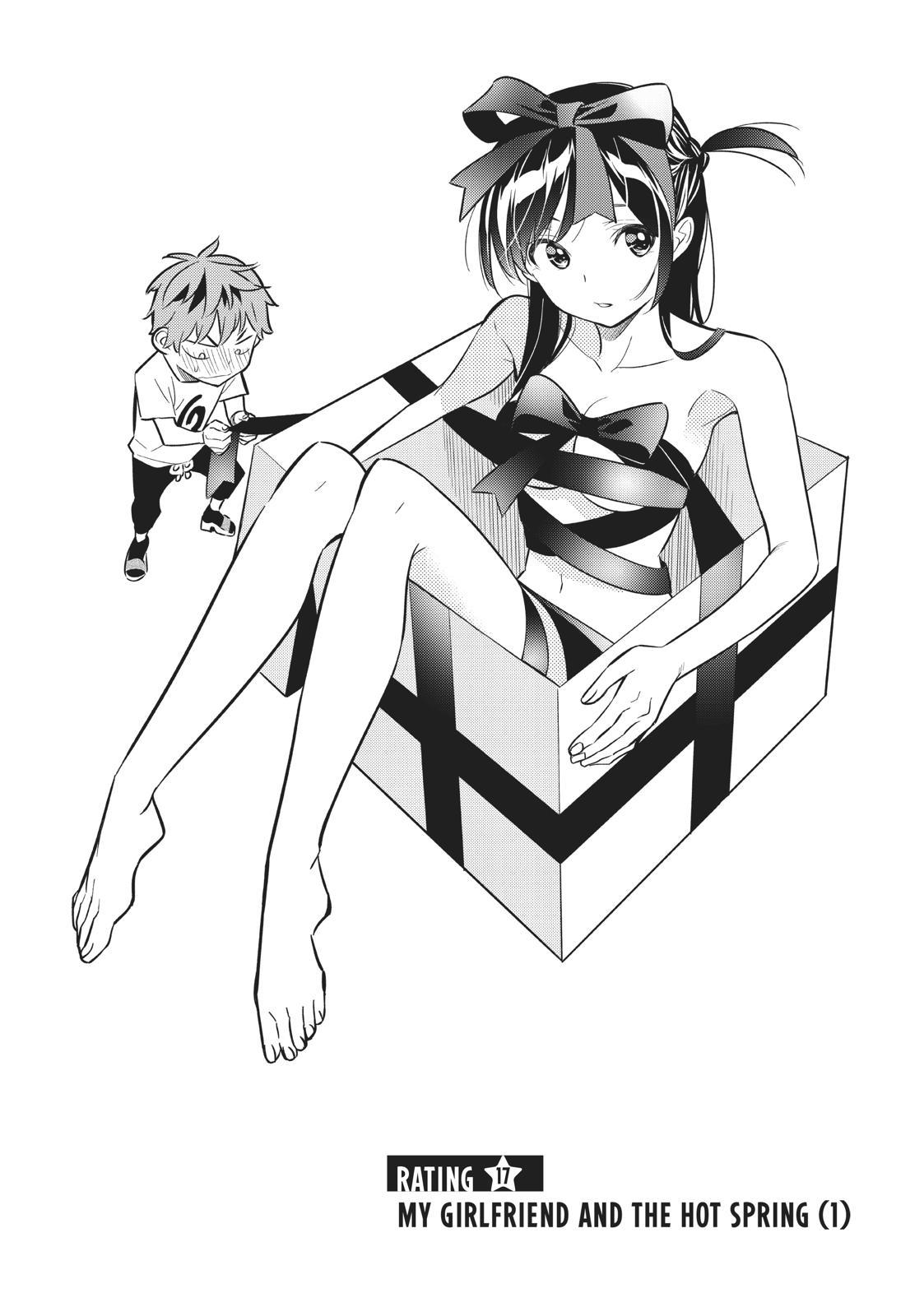 Kanojo Okarishimasu, Chapter 17 image 002