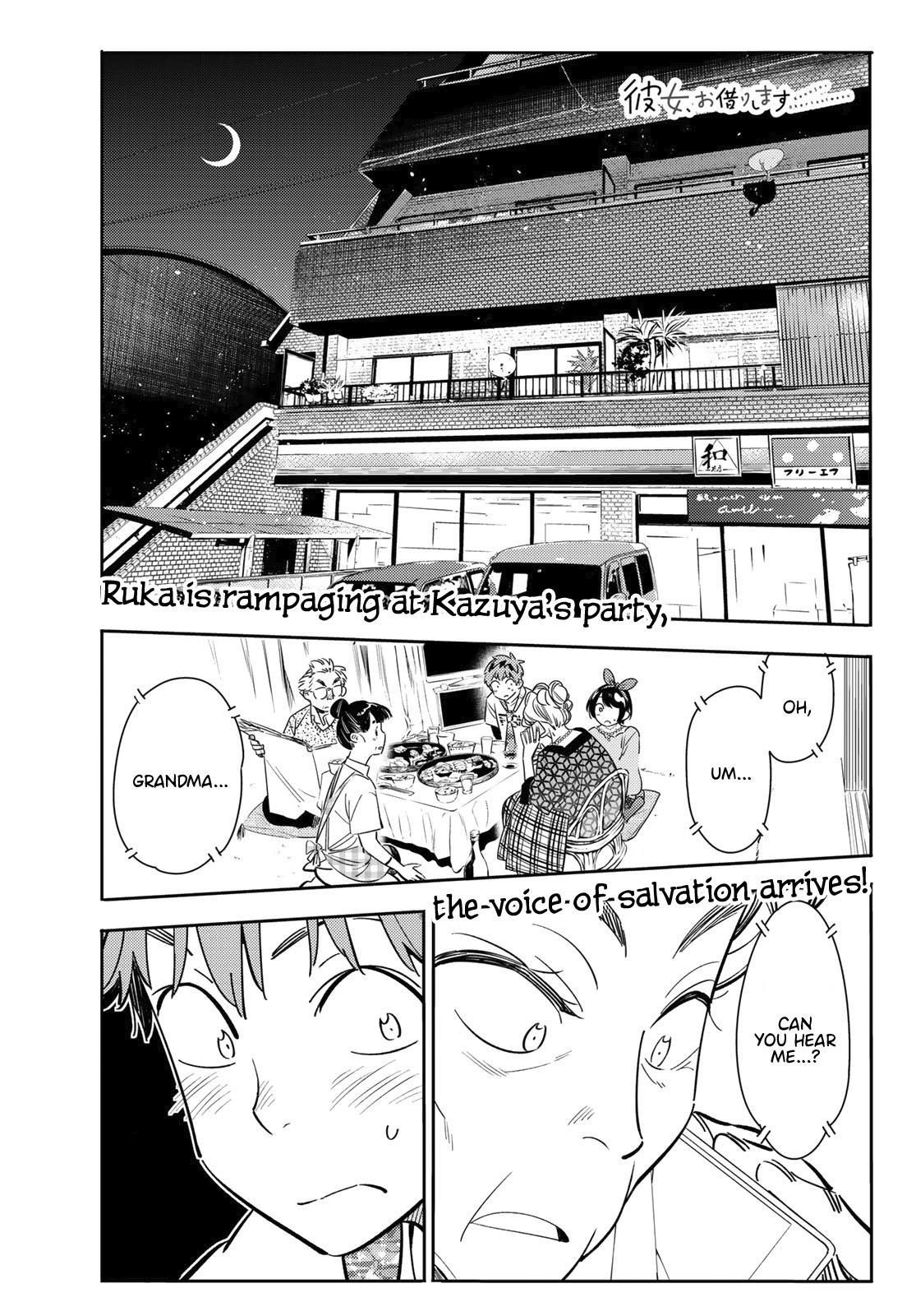 Kanojo Okarishimasu, Chapter 86 image 001