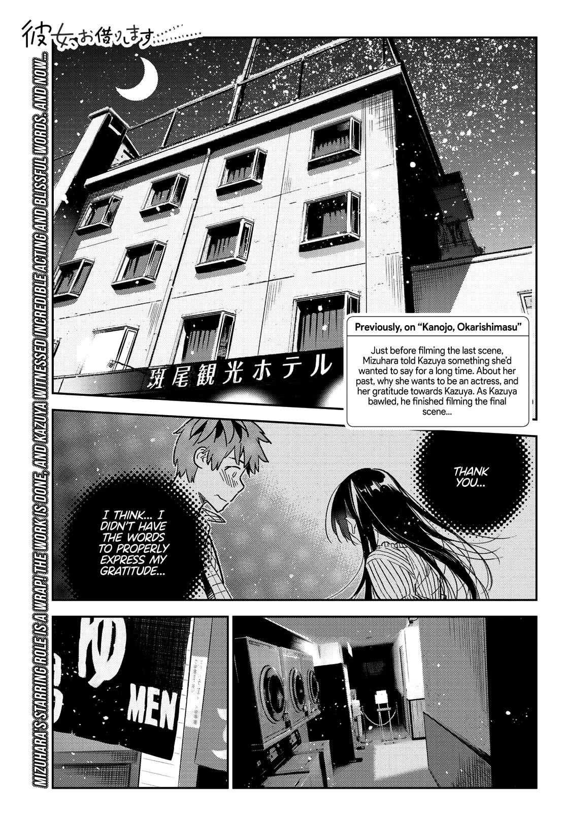 Kanojo Okarishimasu, Chapter 137 image 001