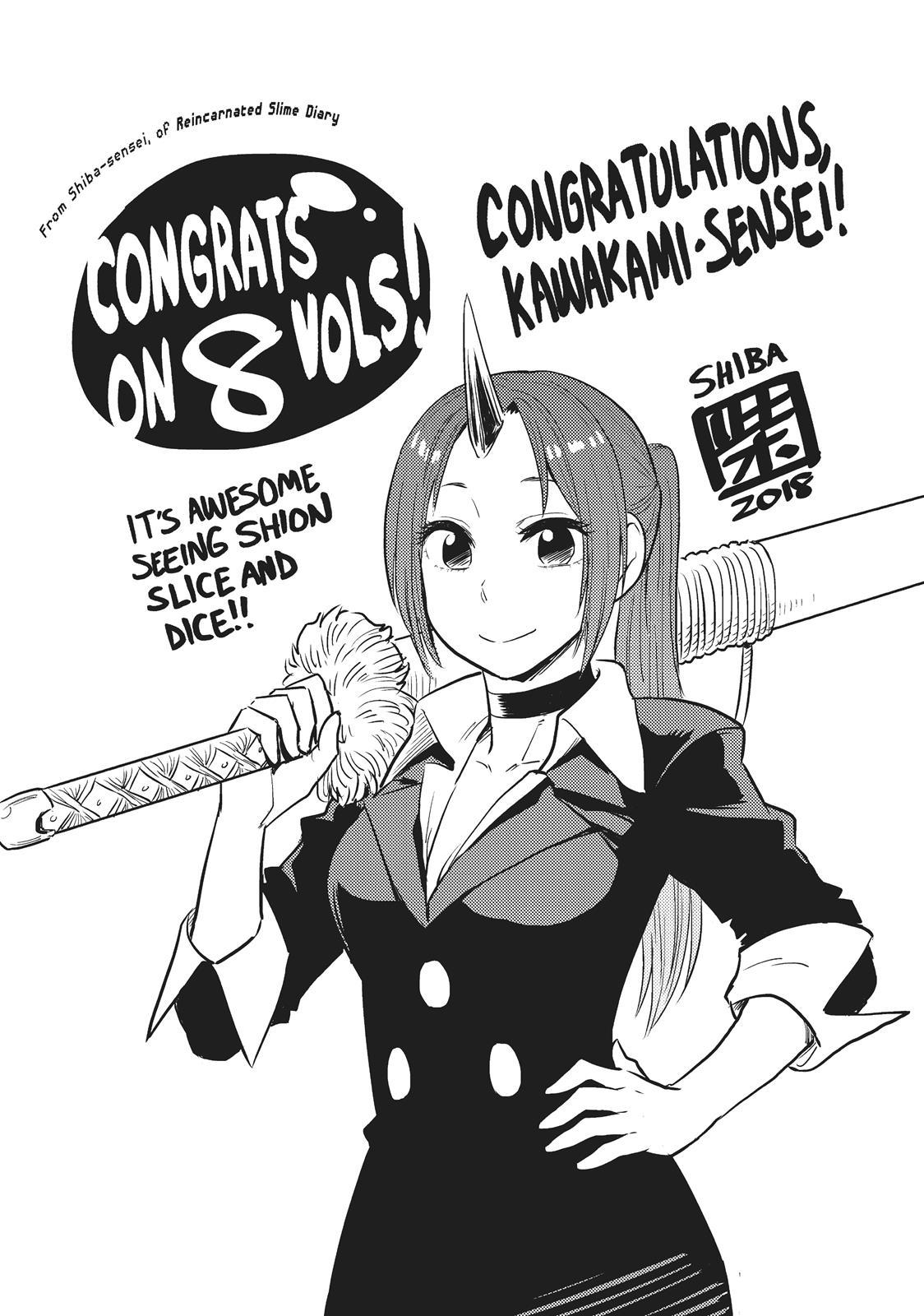 Tensei shitara Slime Datta Ken, Chapter 39.5 image 025