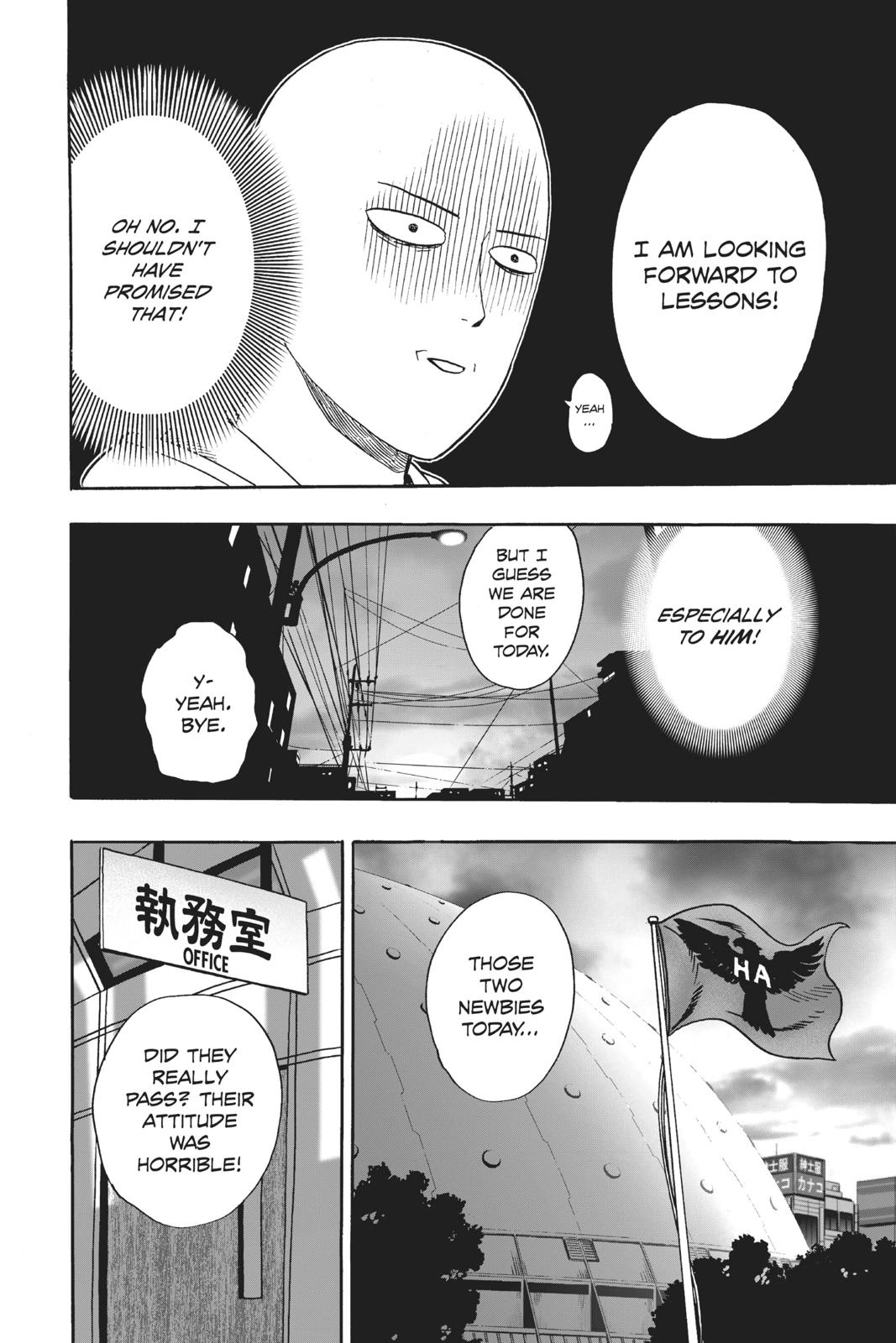 One-Punch Man, Chapter 16 image 021
