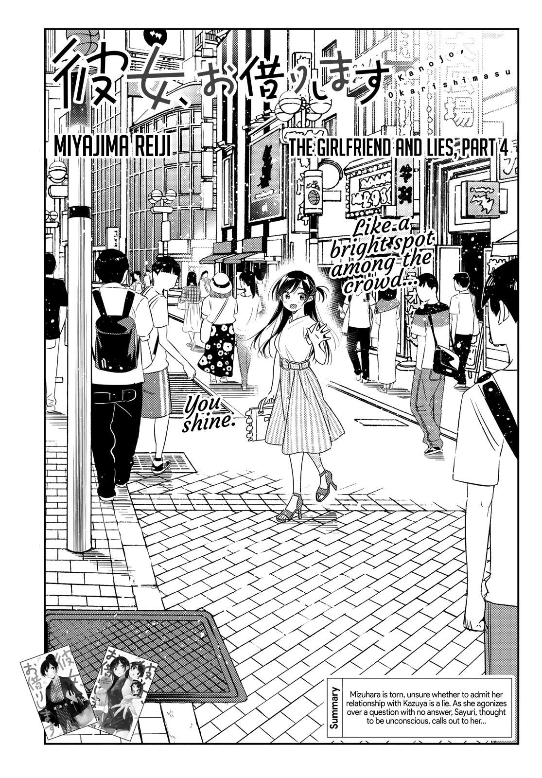 Kanojo Okarishimasu, Chapter 151 image 002