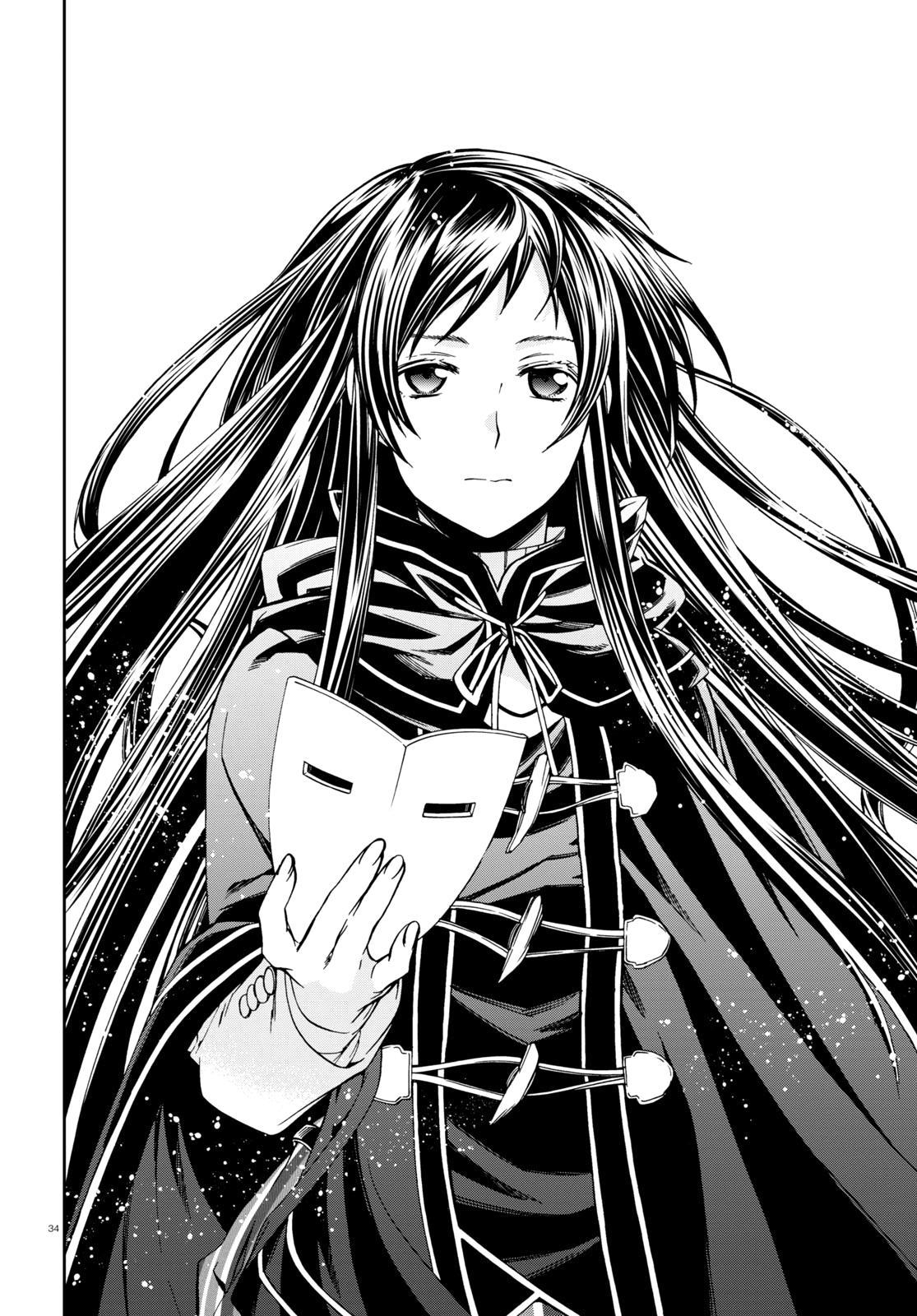 Mushoku Tensei, Chapter 68 image 033