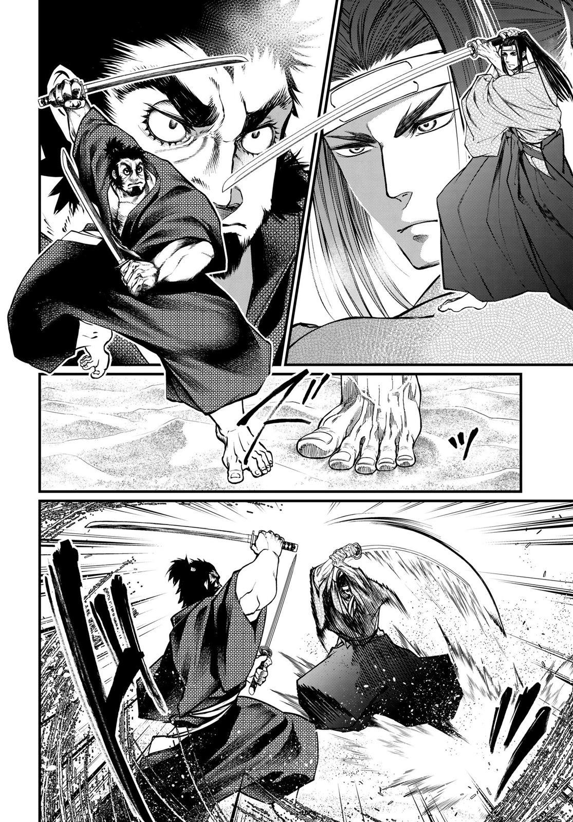 Shuumatsu no Valkyrie, Chapter 17 image 019