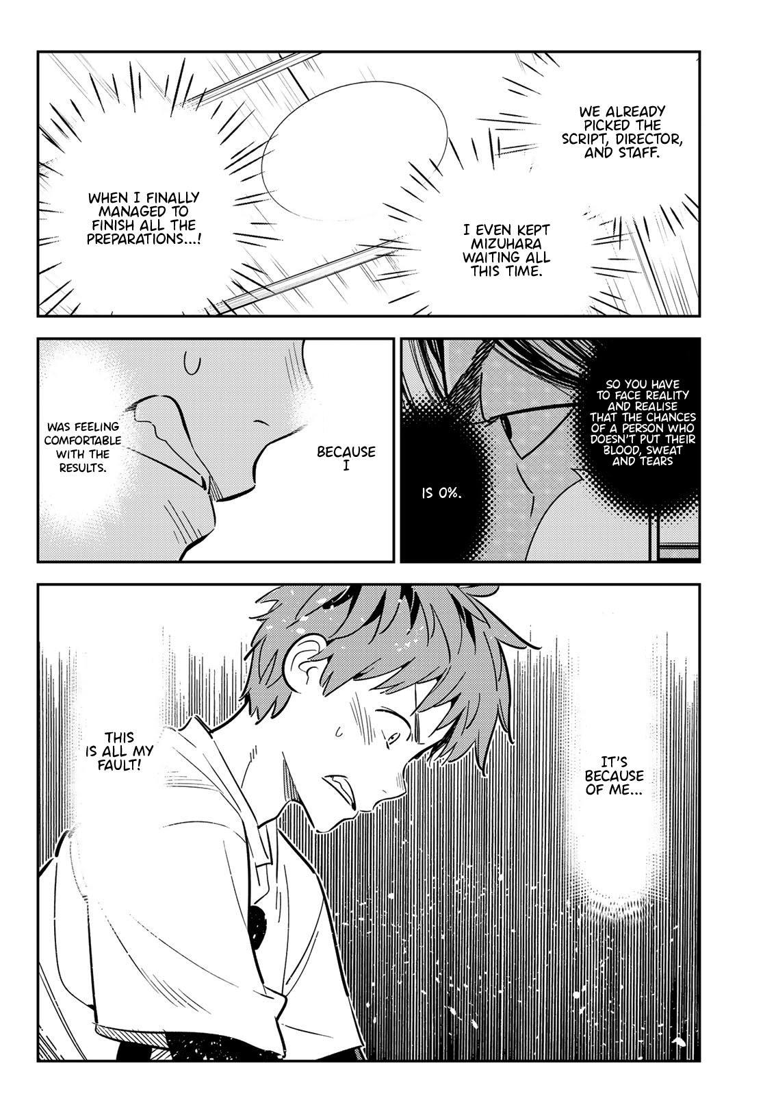 Kanojo Okarishimasu, Chapter 118 image 017