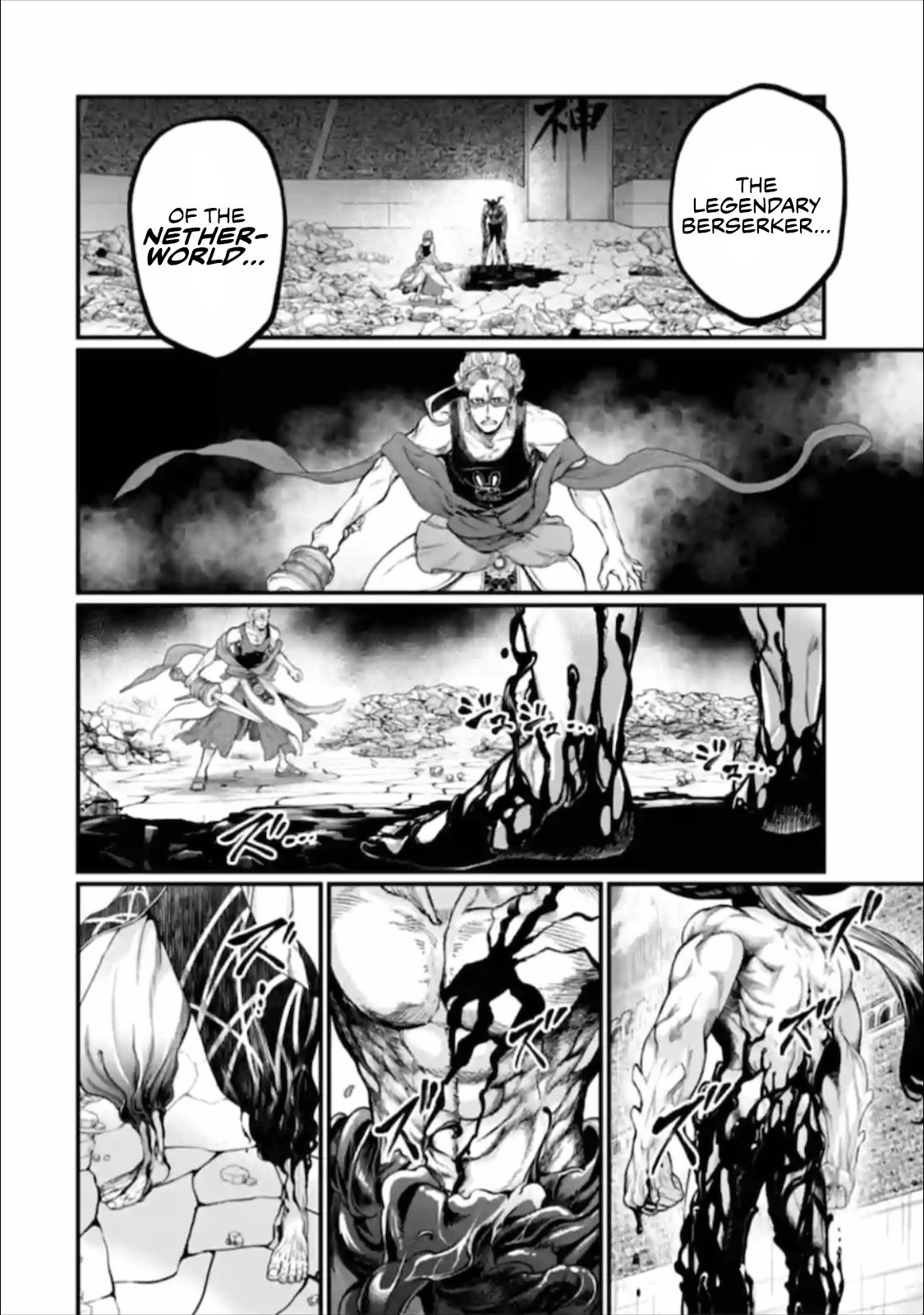 Shuumatsu no Valkyrie, Chapter 49 image 025