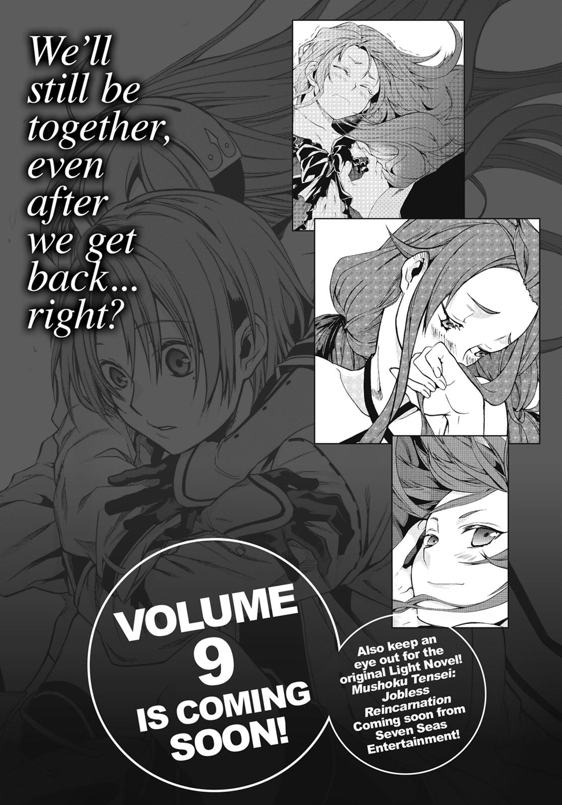 Mushoku Tensei, Chapter 42.5 image 021