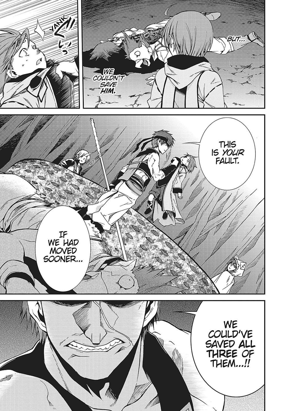 Mushoku Tensei, Chapter 26 image 006