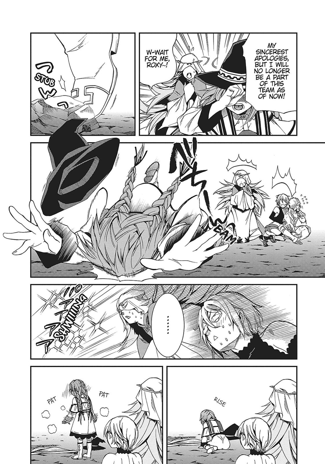 Mushoku Tensei, Chapter 13 image 022