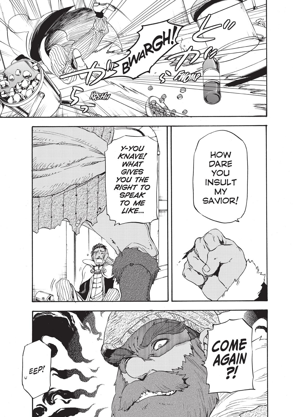 Tensei shitara Slime Datta Ken, Chapter 6 image 020