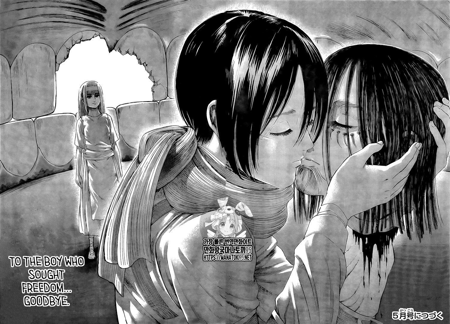 Attack On Titan, Chapter 138 image 047