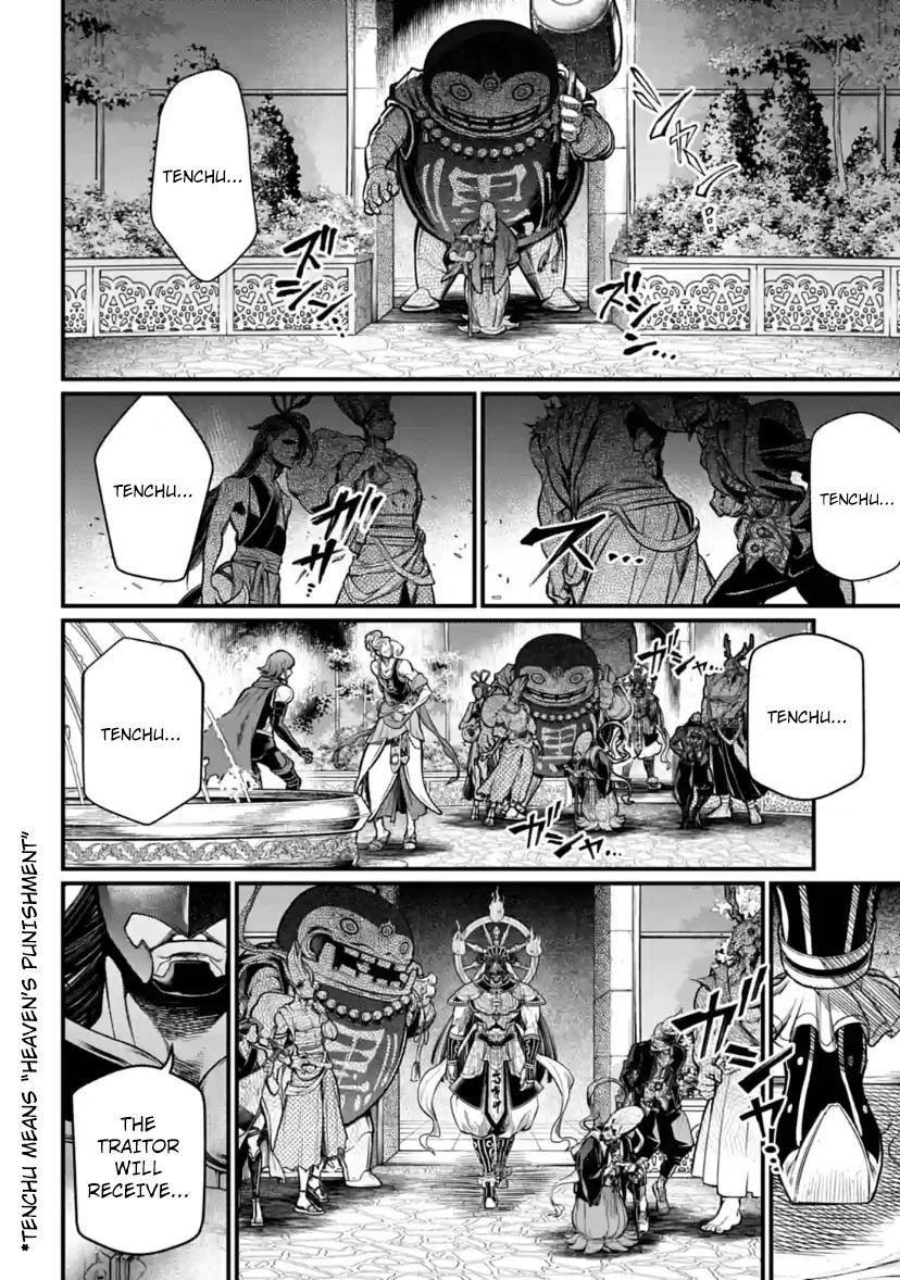 Shuumatsu no Valkyrie, Chapter 33 image 042