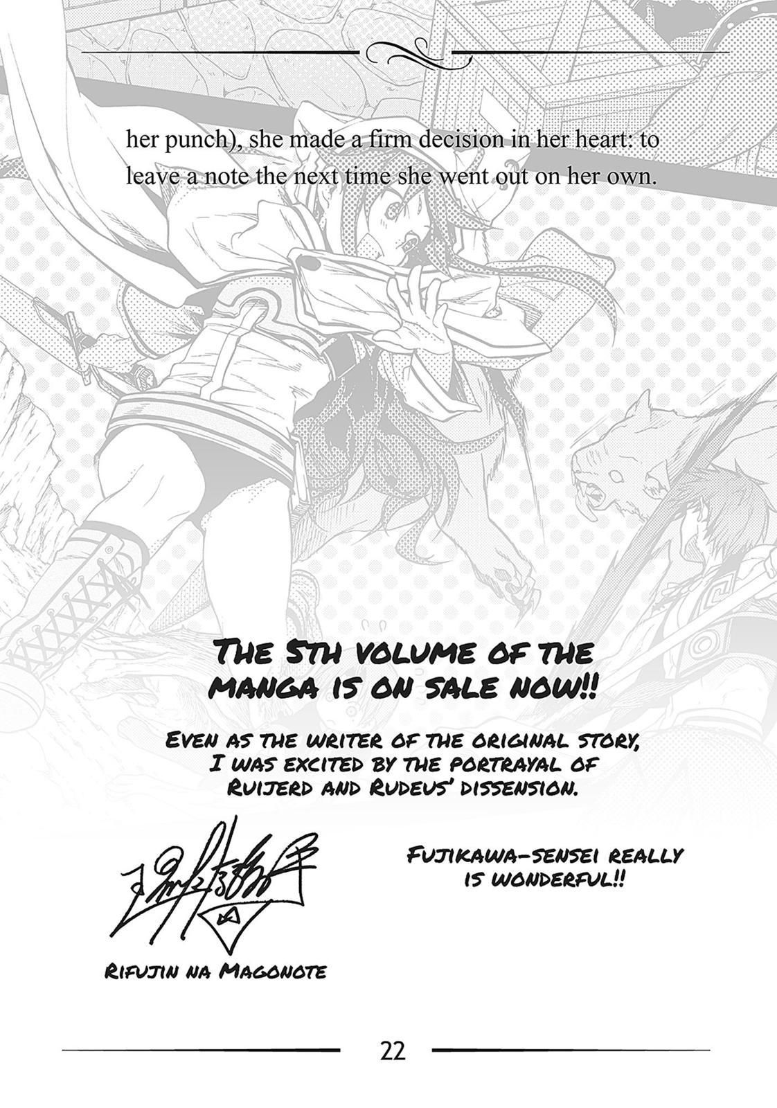 Mushoku Tensei, Chapter 27.5 image 022