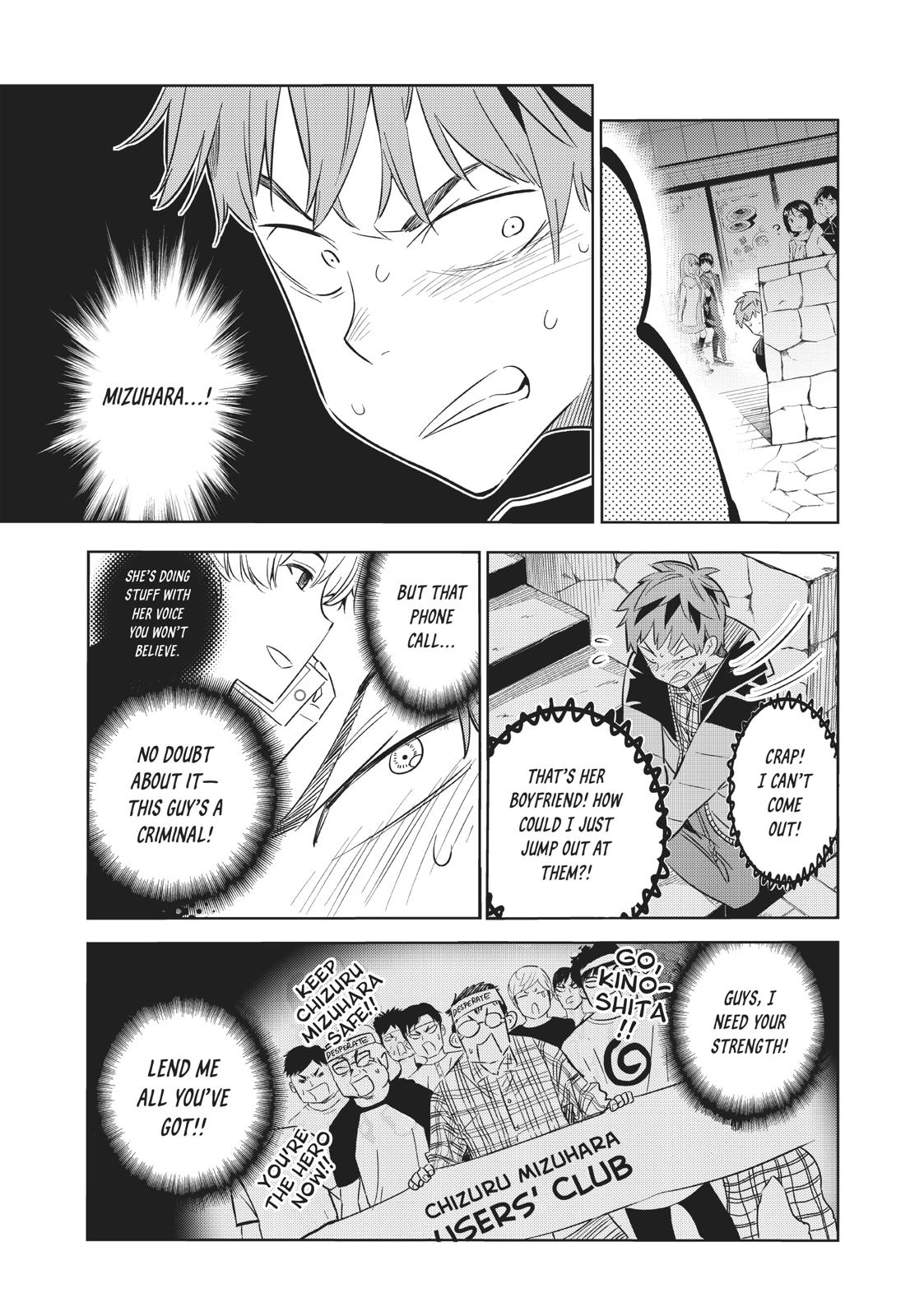 Kanojo Okarishimasu, Chapter 31 image 003