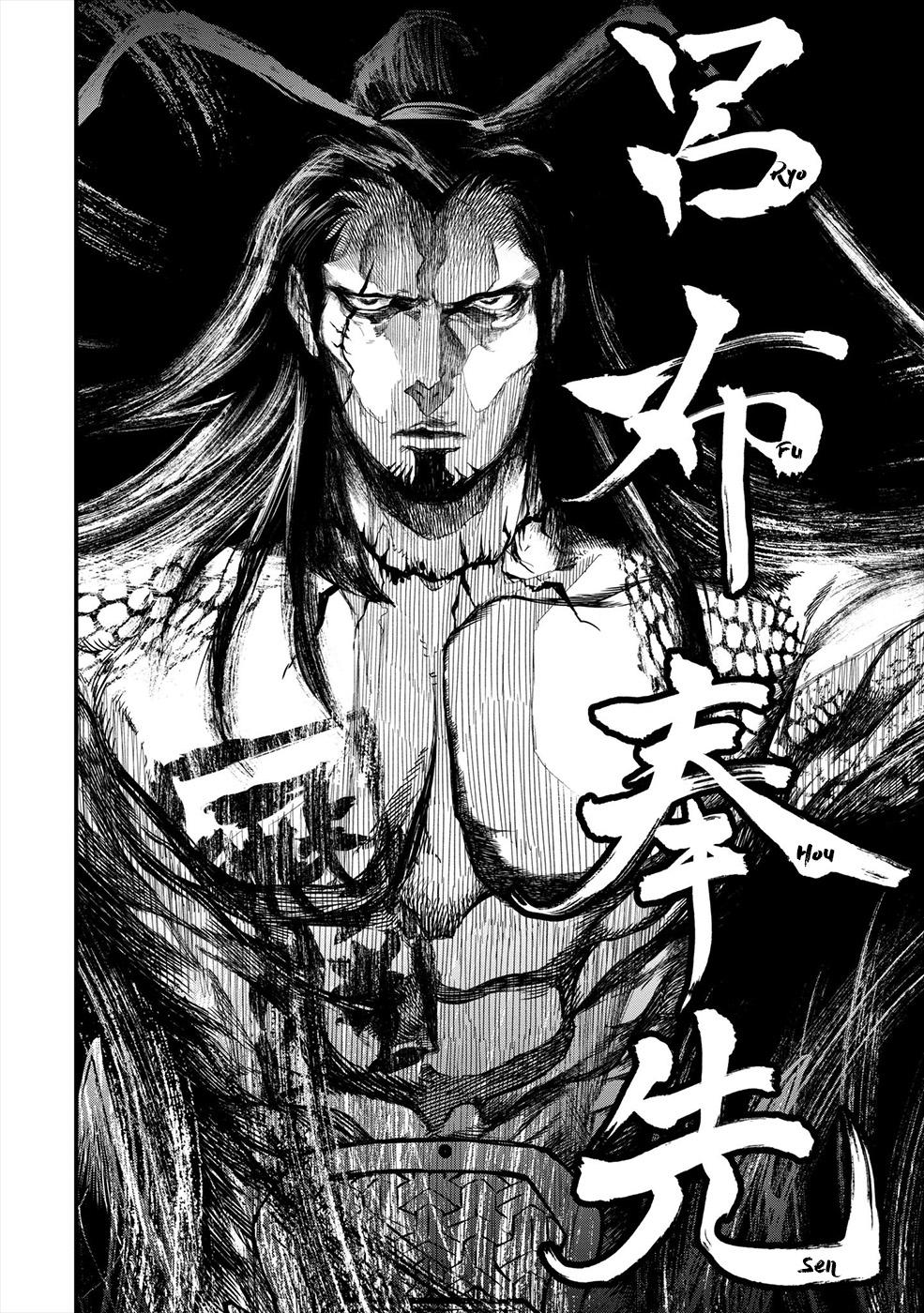 Shuumatsu no Valkyrie, Chapter 1 image 063