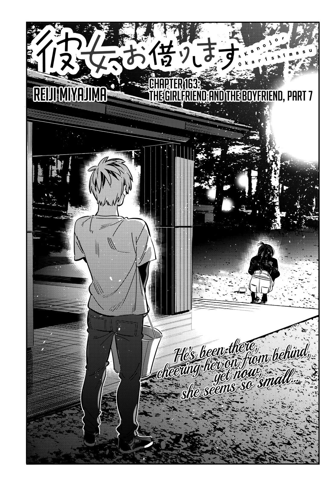 Kanojo Okarishimasu, Chapter 163 image 004