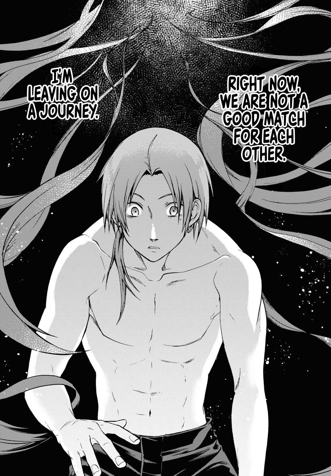 Mushoku Tensei, Chapter 75 image 06