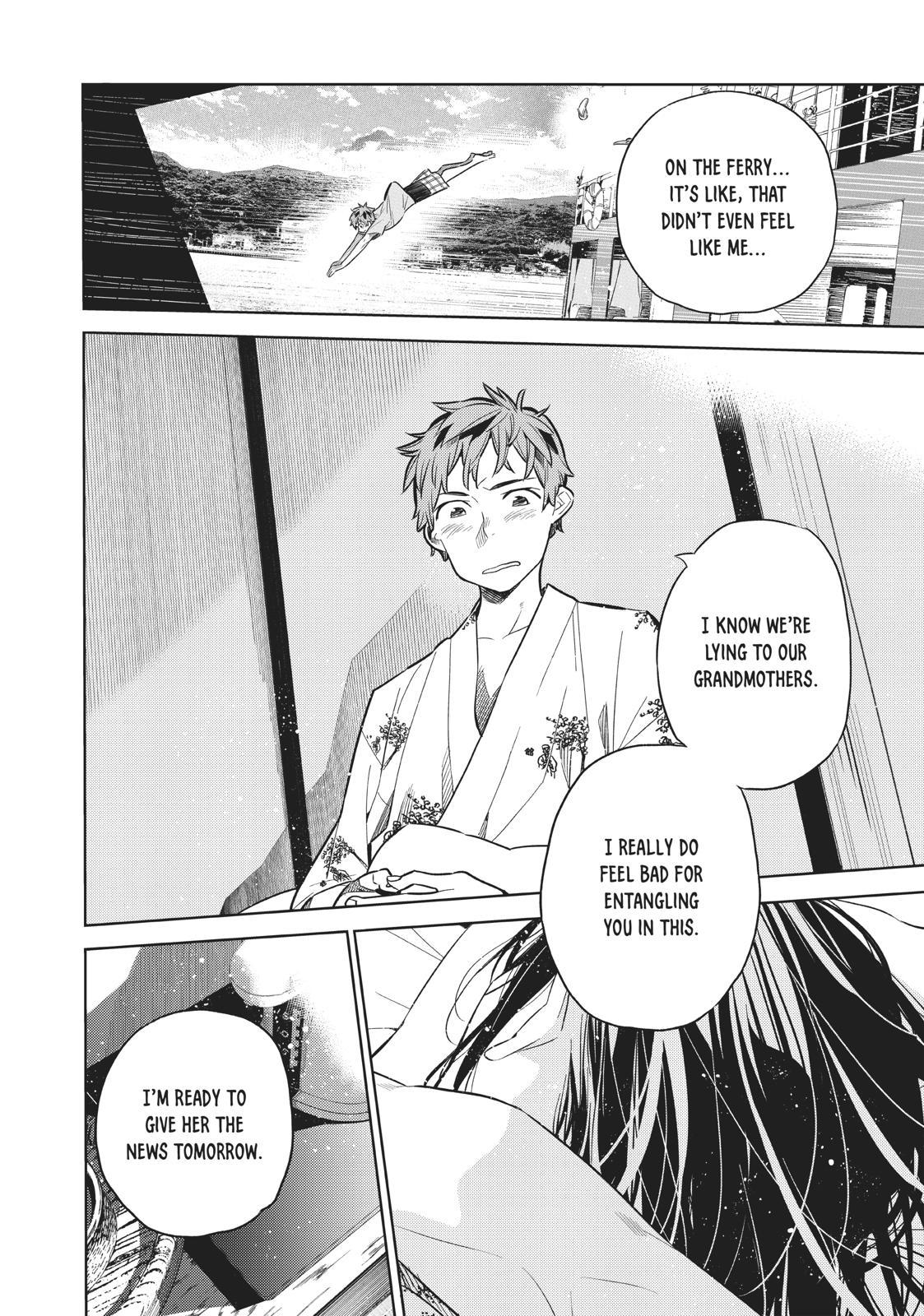 Kanojo Okarishimasu, Chapter 19 image 014