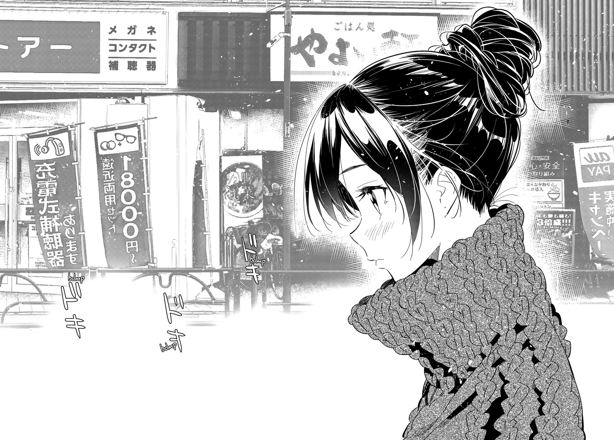 Kanojo Okarishimasu, Chapter 170 image 019
