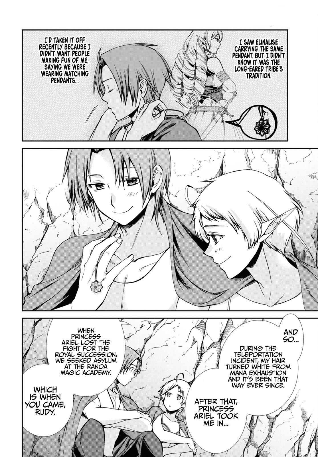 Mushoku Tensei, Chapter 75 image 15