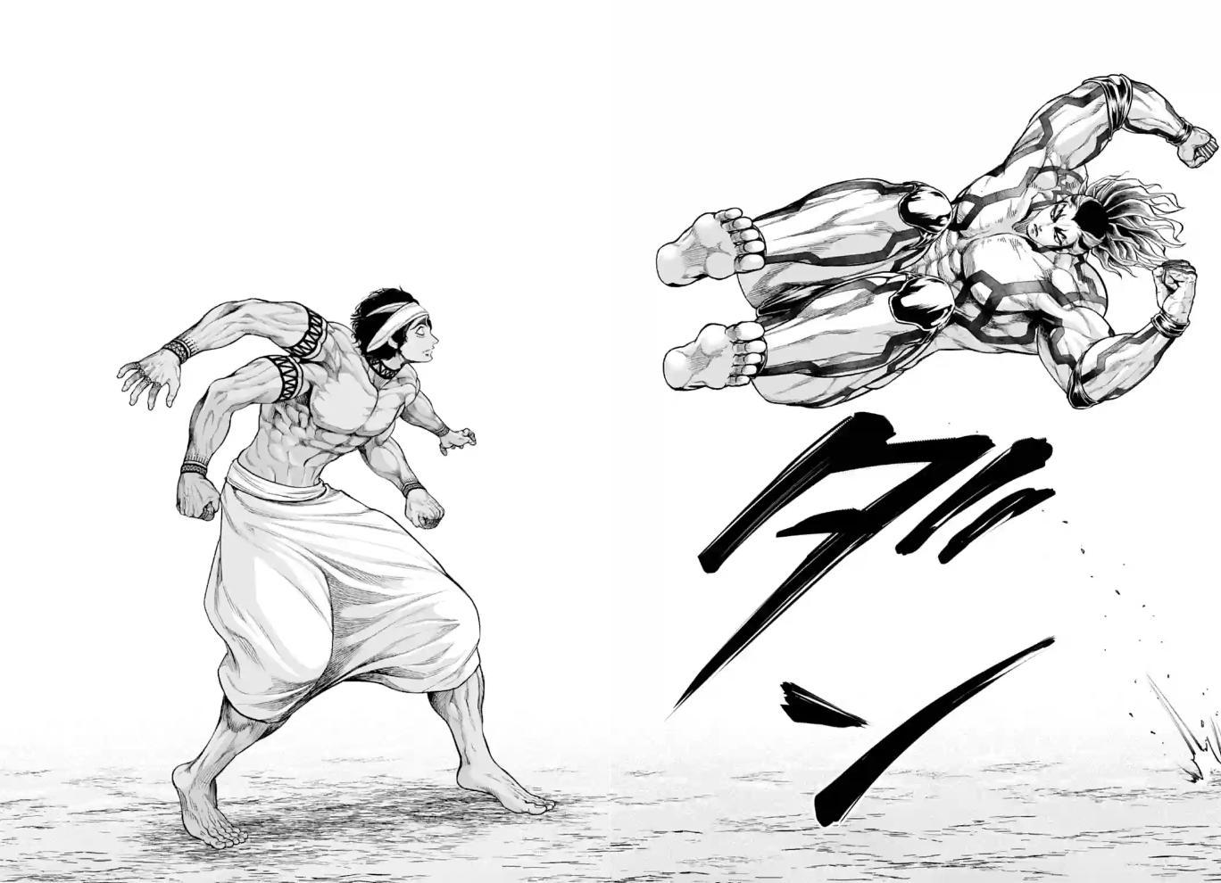 Shuumatsu no Valkyrie, Chapter 32 image 012