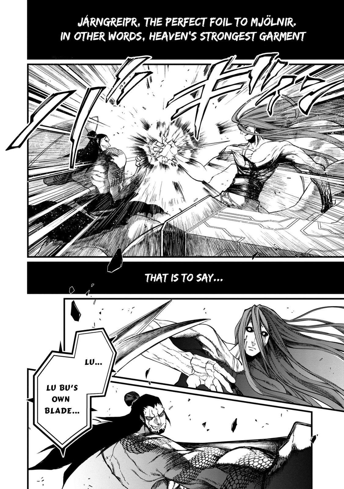 Shuumatsu no Valkyrie, Chapter 4 image 003