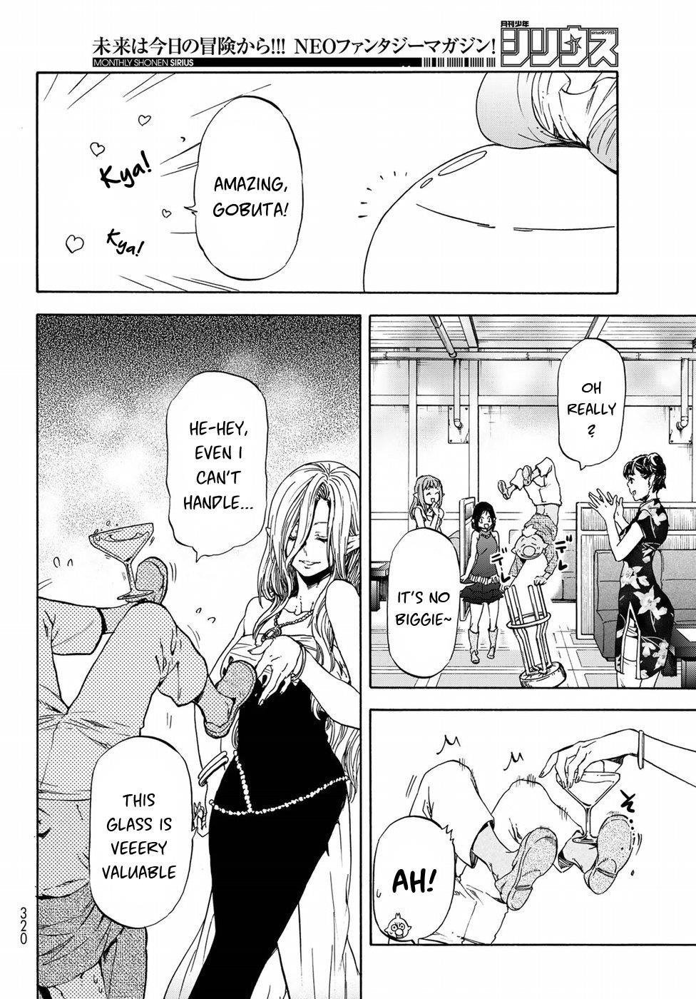 Tensei shitara Slime Datta Ken, Chapter 42 image 013