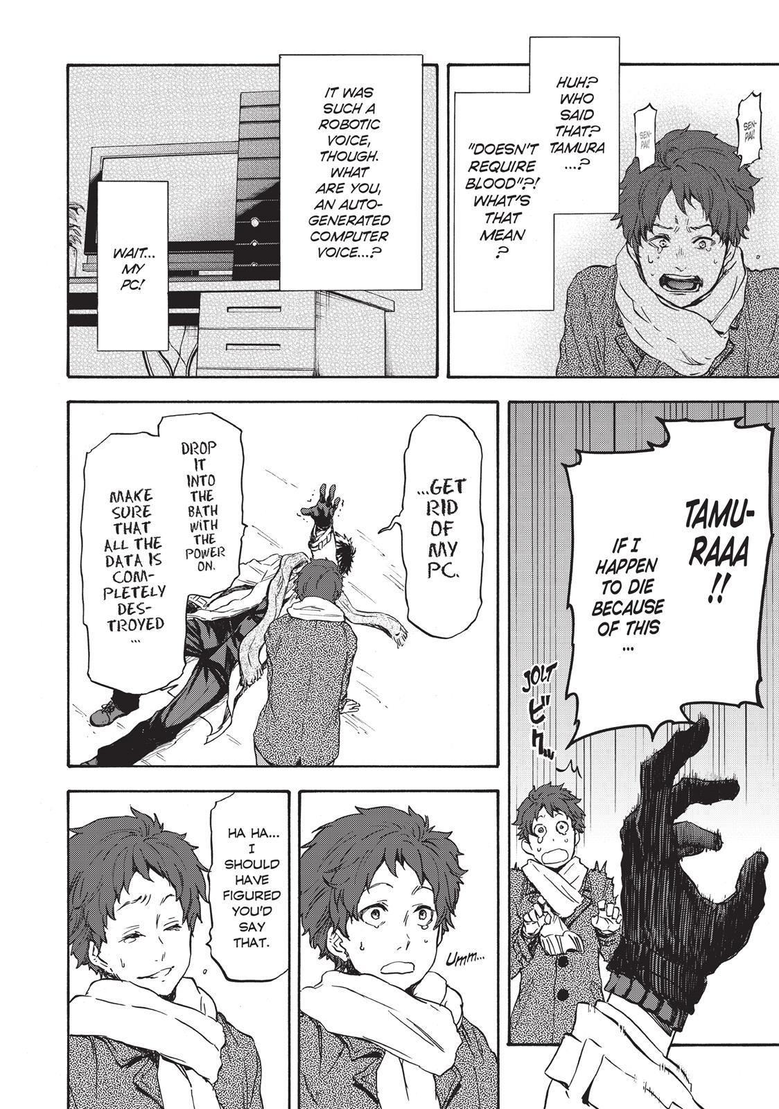 Tensei shitara Slime Datta Ken, Chapter 1 image 012