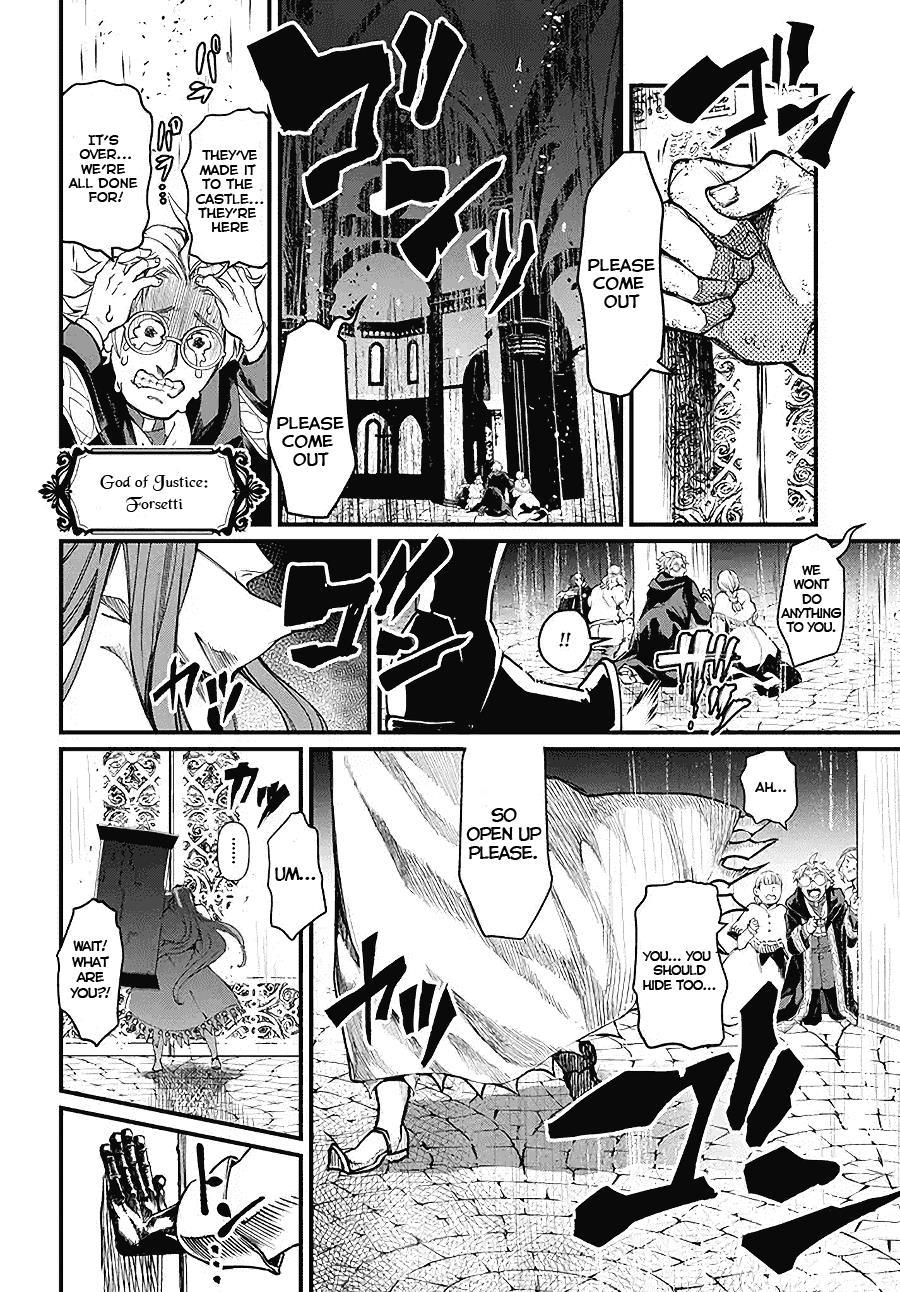 Shuumatsu no Valkyrie, Chapter 2.5 image 013