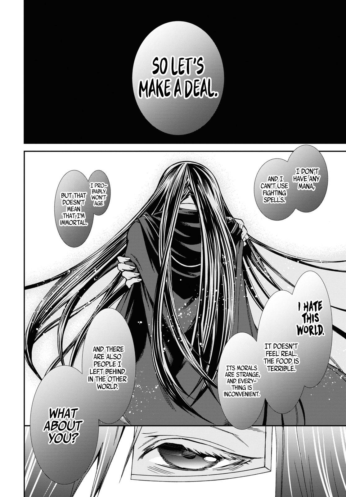 Mushoku Tensei, Chapter 69 image 021